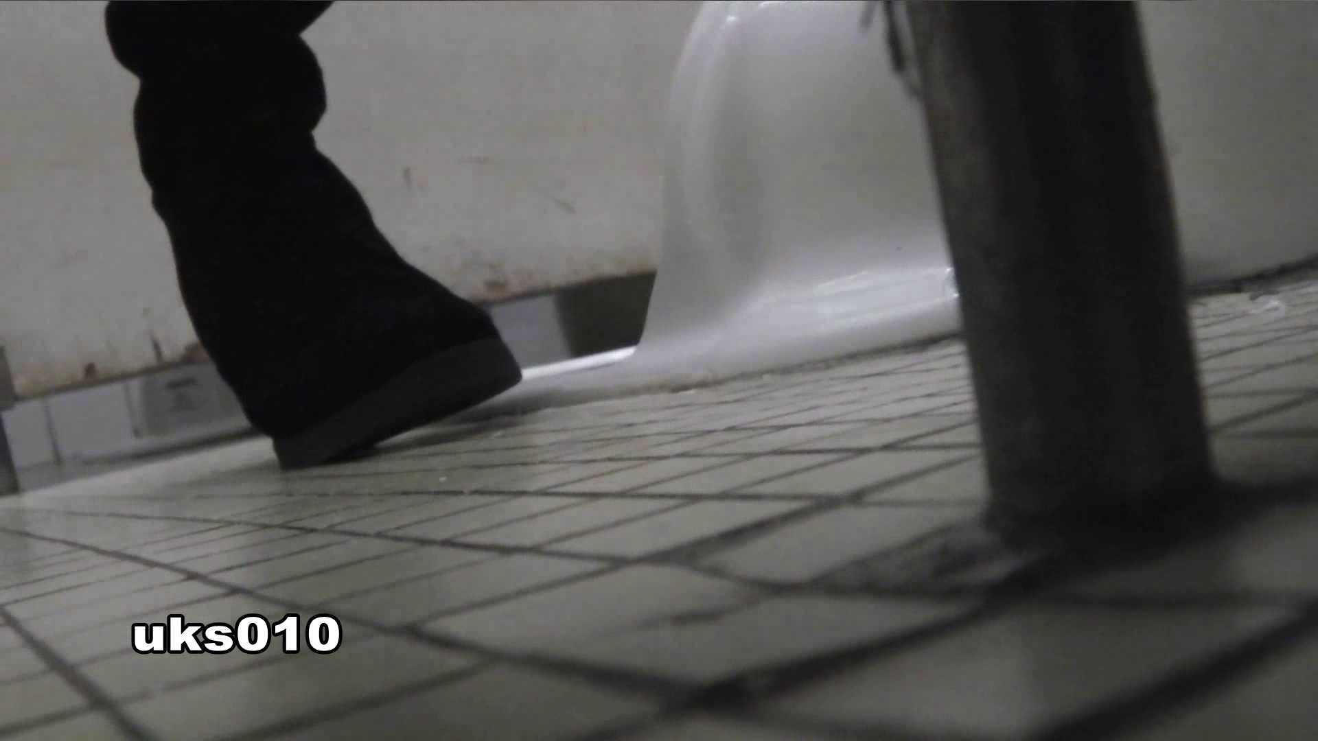 【美しき個室な世界】 vol.010 洗面所  71pic 50