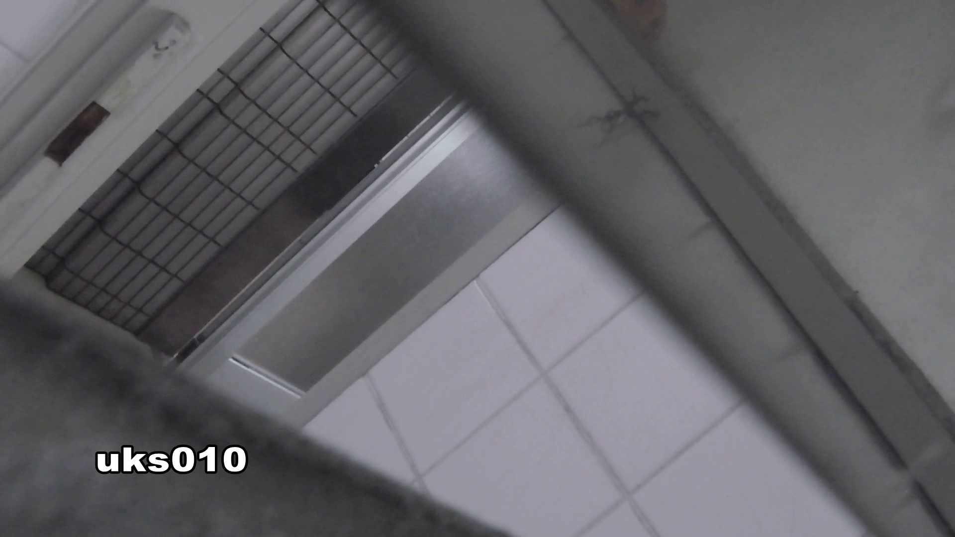【美しき個室な世界】 vol.010 洗面所  71pic 61
