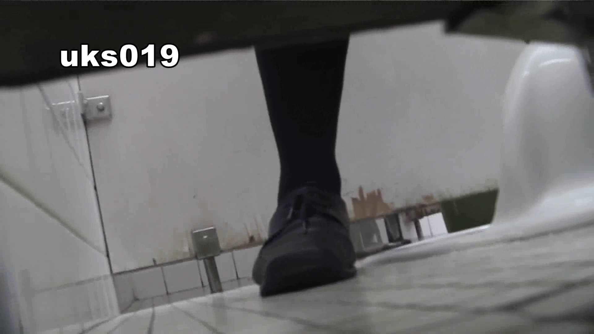 セックス 盗撮:【美しき個室な世界】 vol.019 命知らず、殉職覚悟で決闘!:怪盗ジョーカー