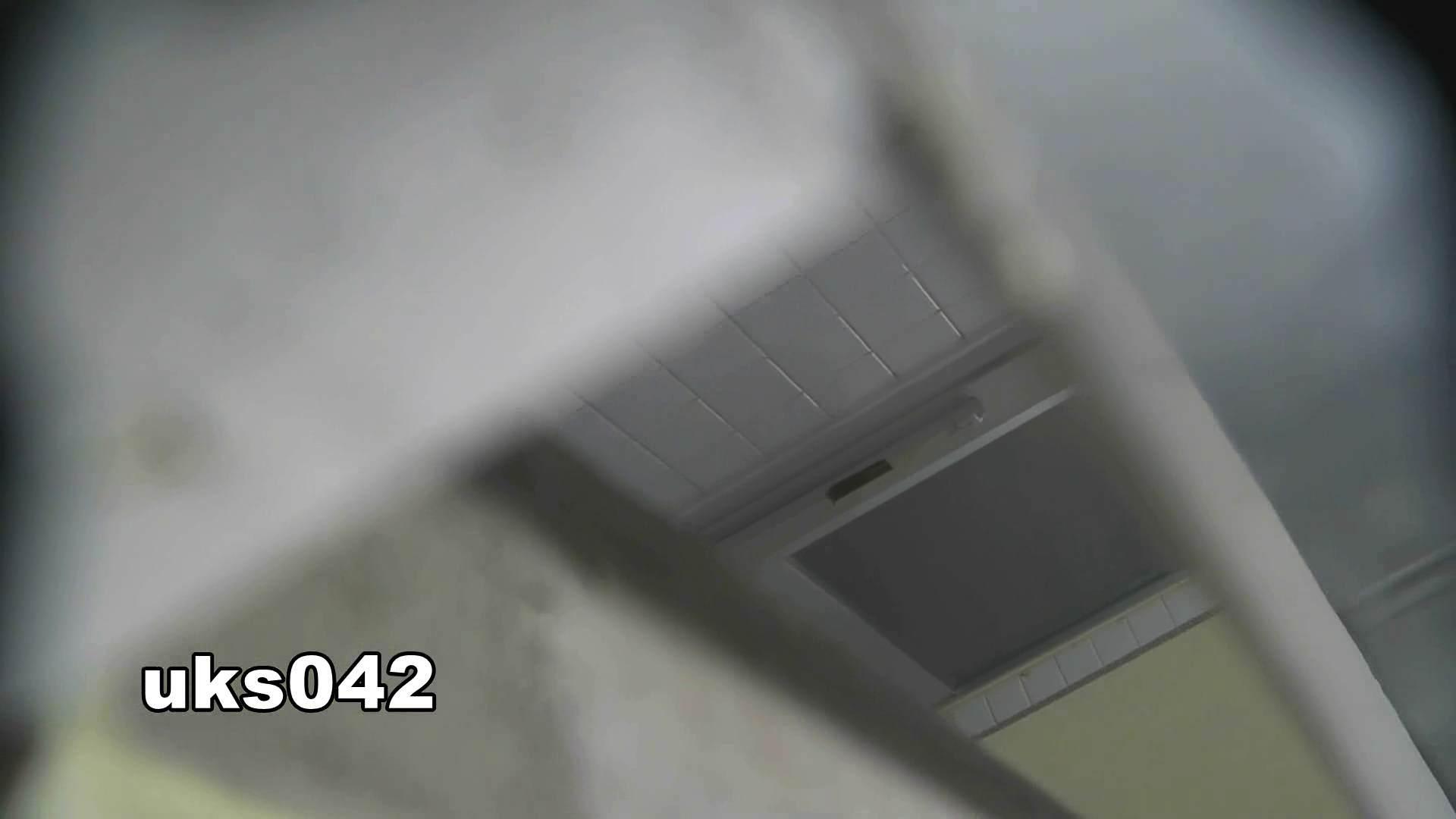 【美しき個室な世界】 vol.042 OL  108pic 44