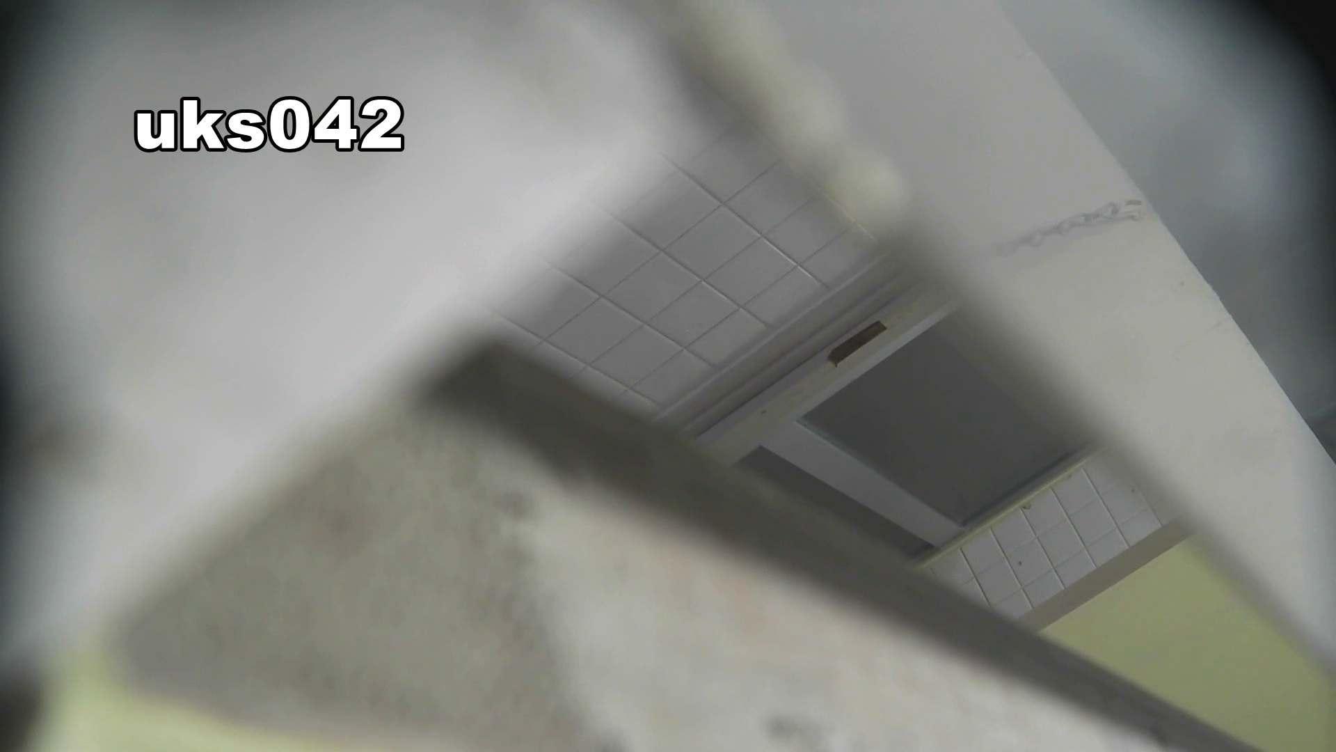【美しき個室な世界】 vol.042 OL  108pic 50