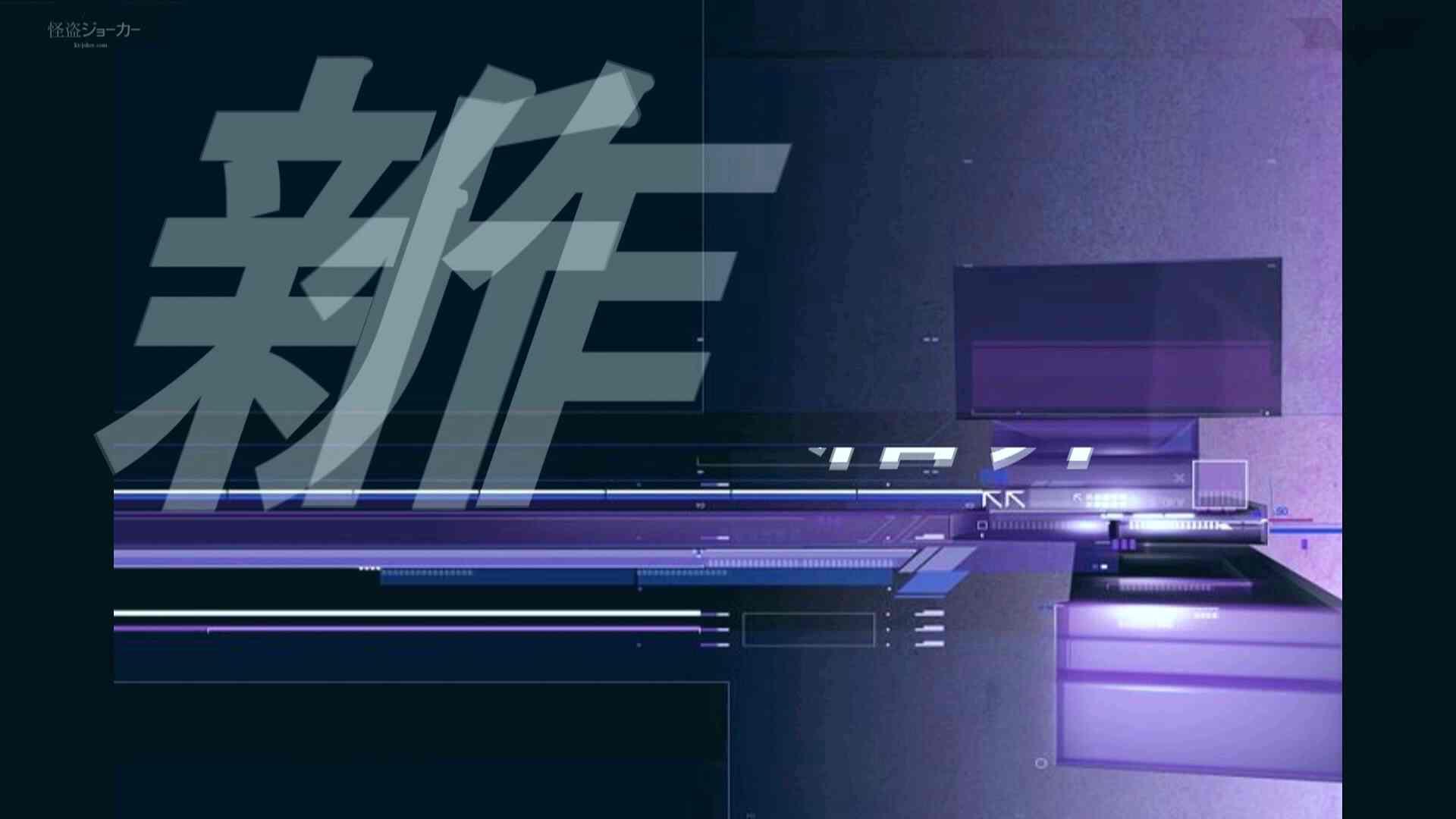 美しい日本の未来 No.09 オールフロント!【2015・21位】 盗撮  88pic 20