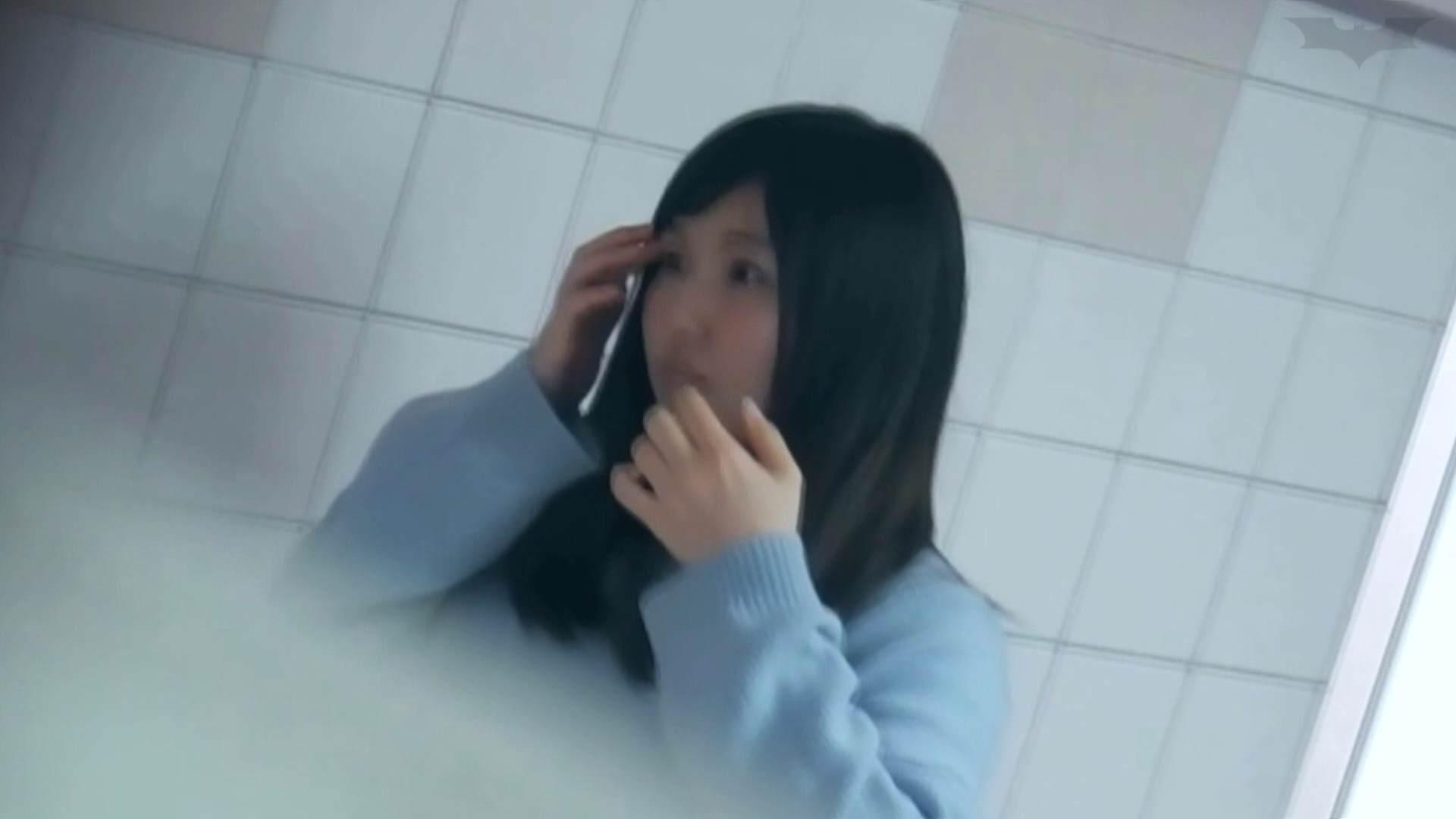 美しい日本の未来 No.09 オールフロント!【2015・21位】 盗撮  88pic 21