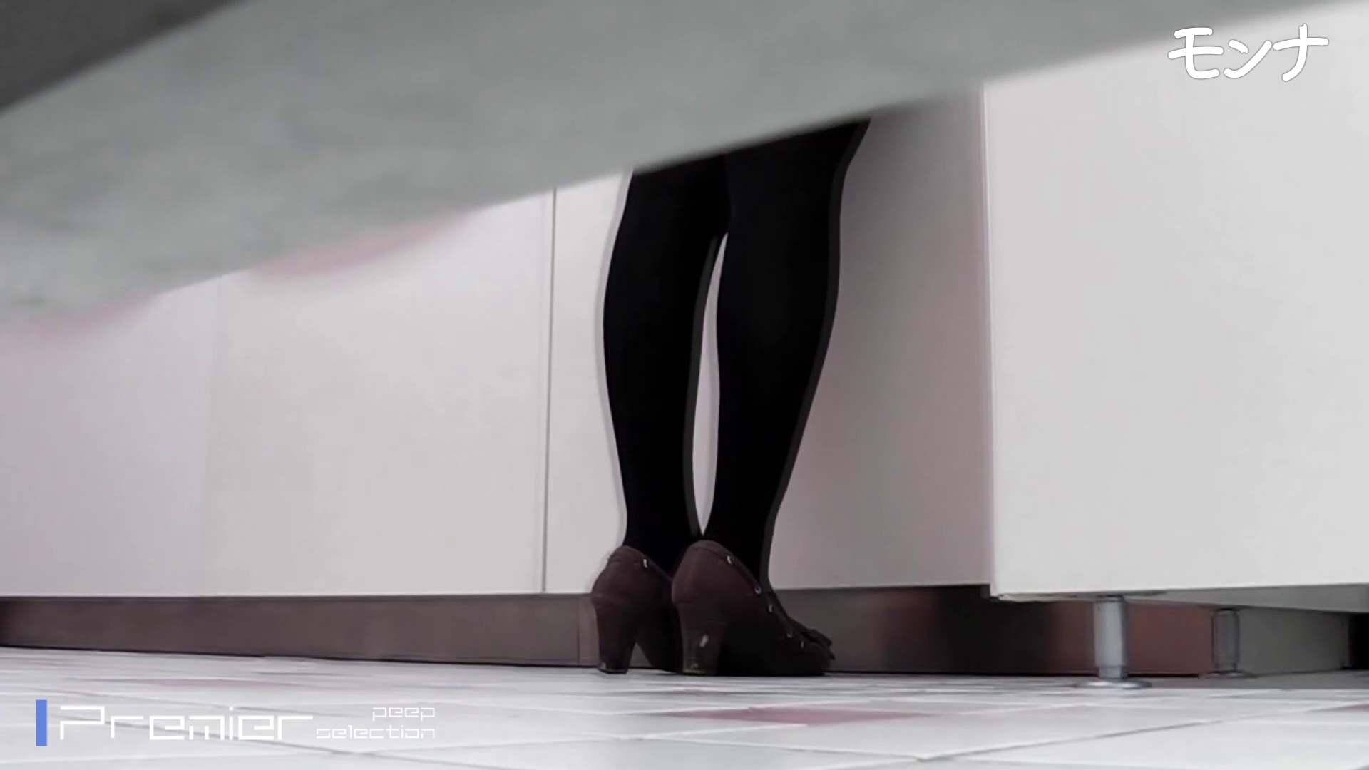 CM 悶絶シリーズ5 【美しい日本の未来 No.128】 覗き  83pic 20