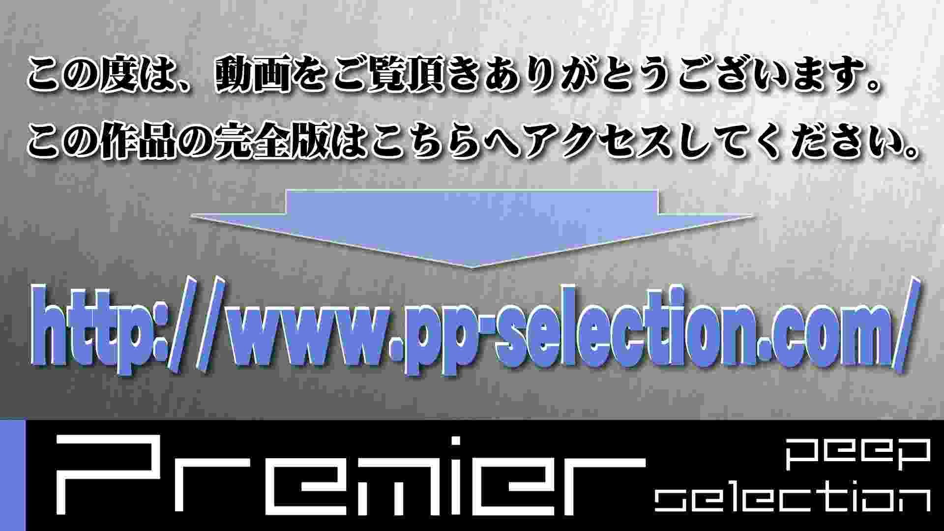 CM 悶絶シリーズ5 【美しい日本の未来 No.128】 覗き  83pic 22