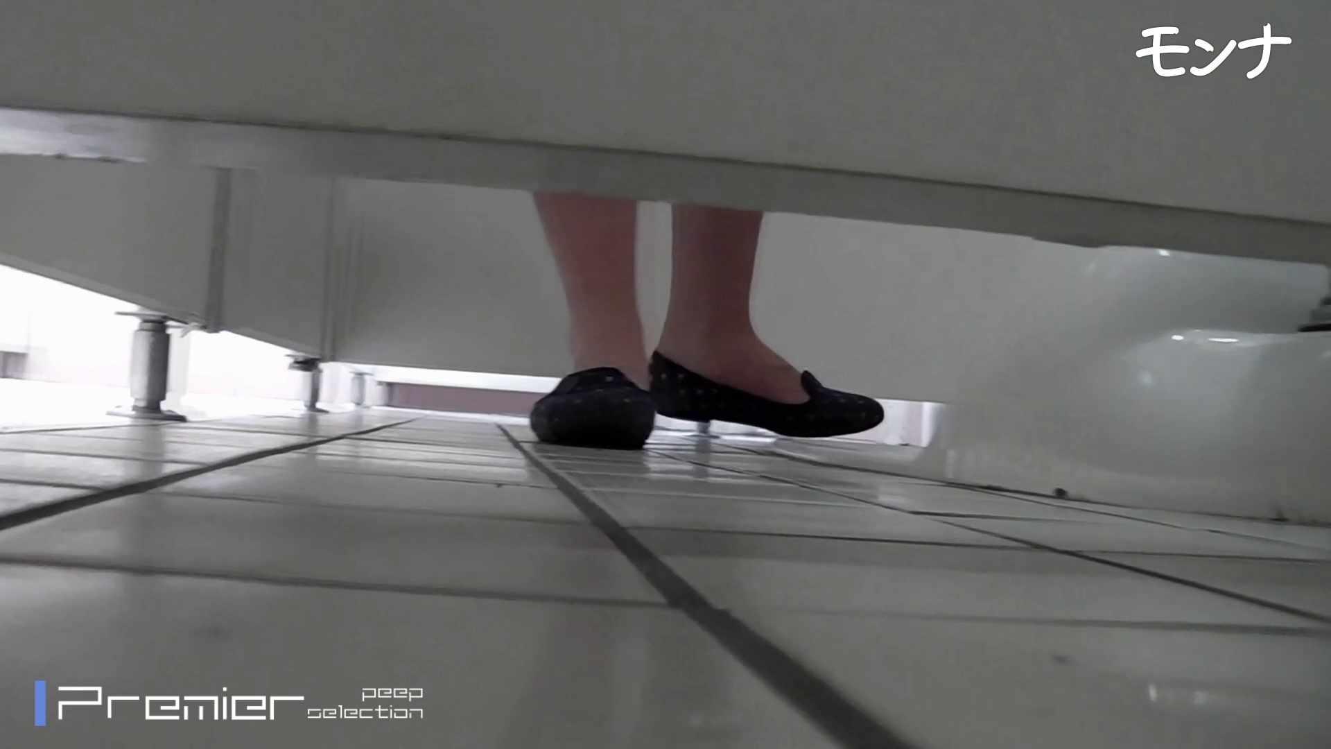 CM 悶絶シリーズ5 【美しい日本の未来 No.128】 覗き  83pic 34