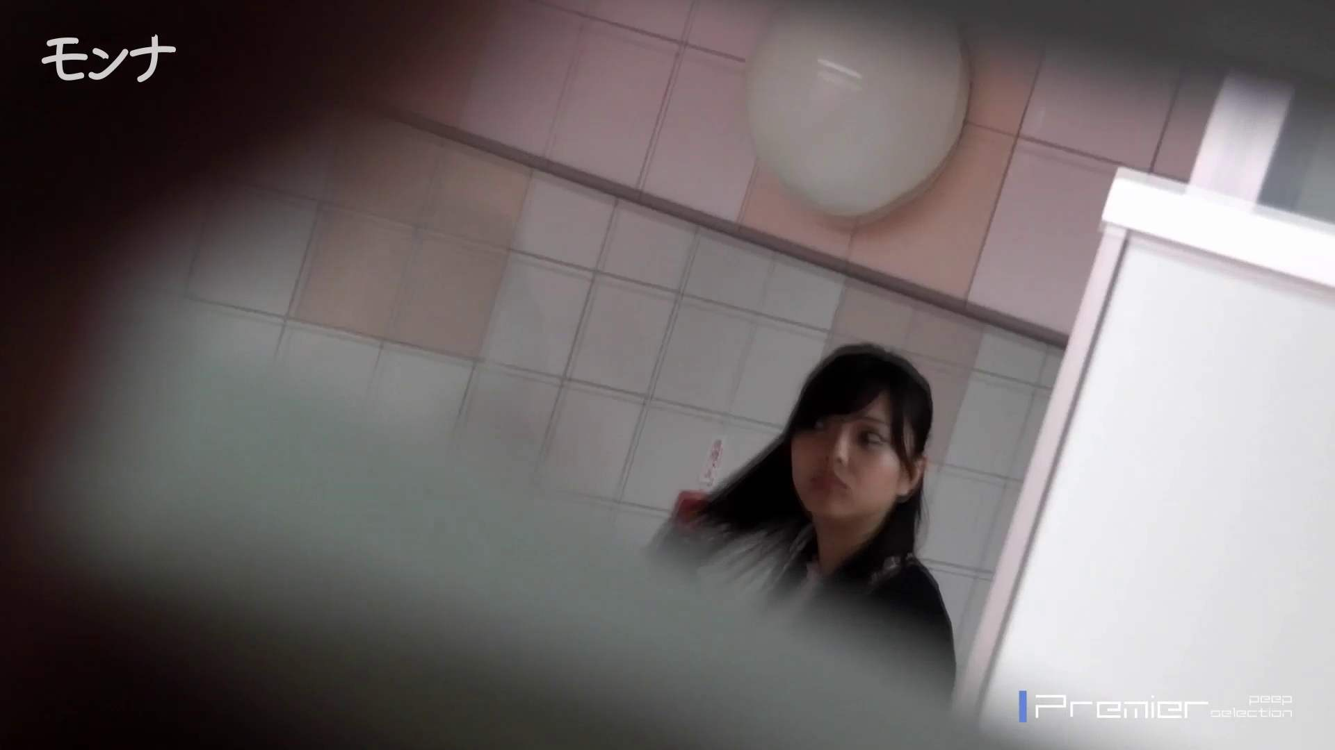 美しい日本の未来 No.23 倉科カナ似です ギャル  110pic 16