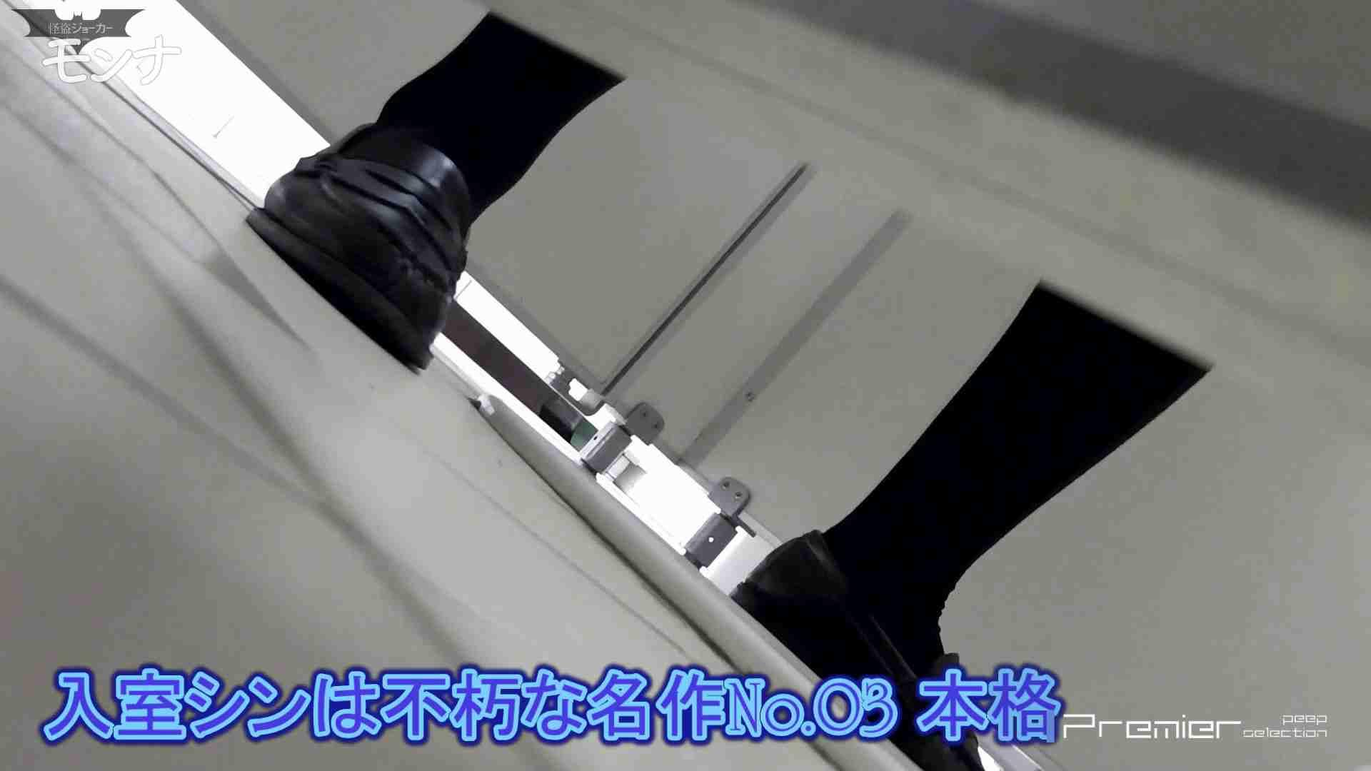 美しい日本の未来 No.23 倉科カナ似です ギャル  110pic 29