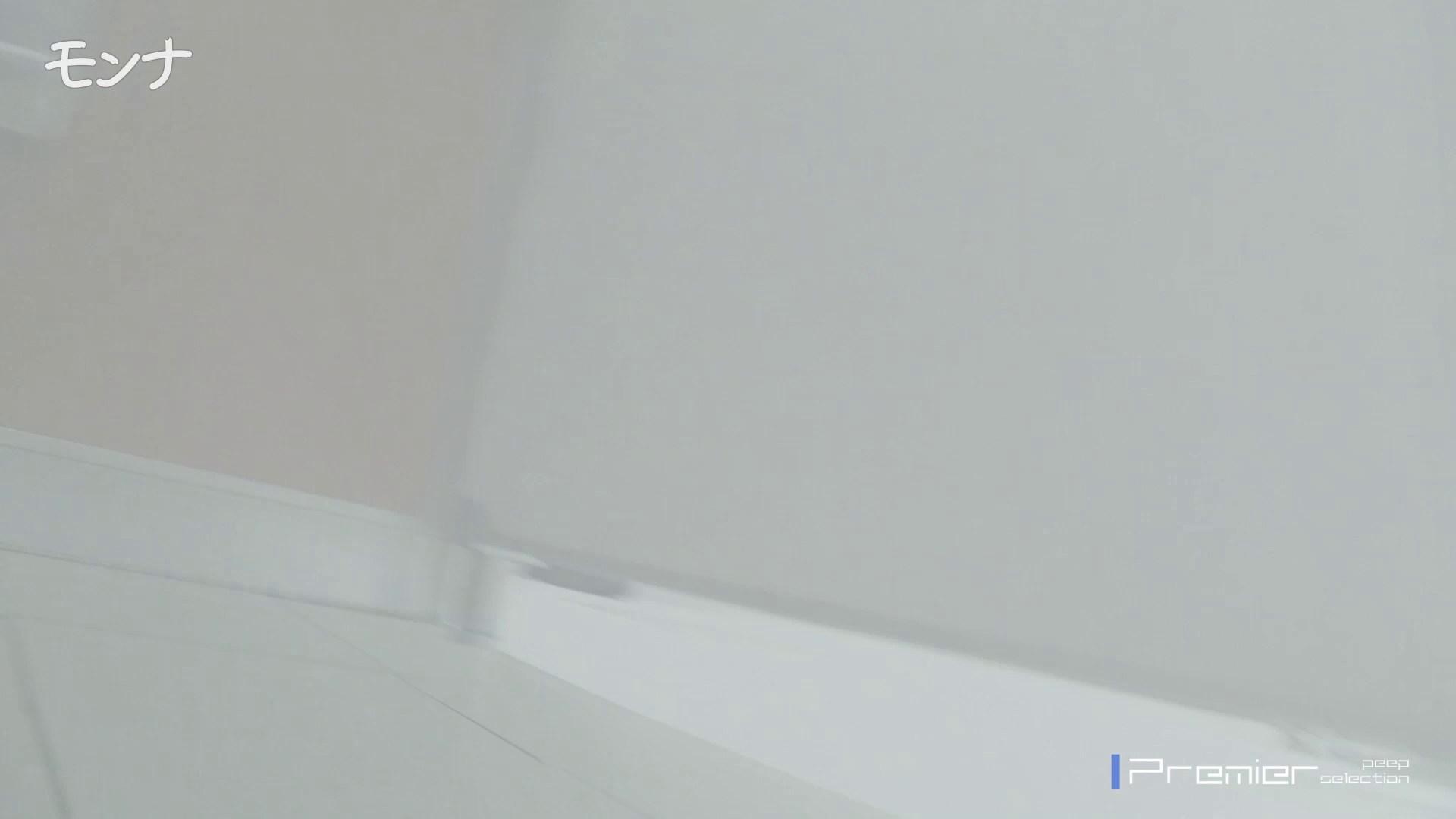 美しい日本の未来 No.23 倉科カナ似です ギャル  110pic 55