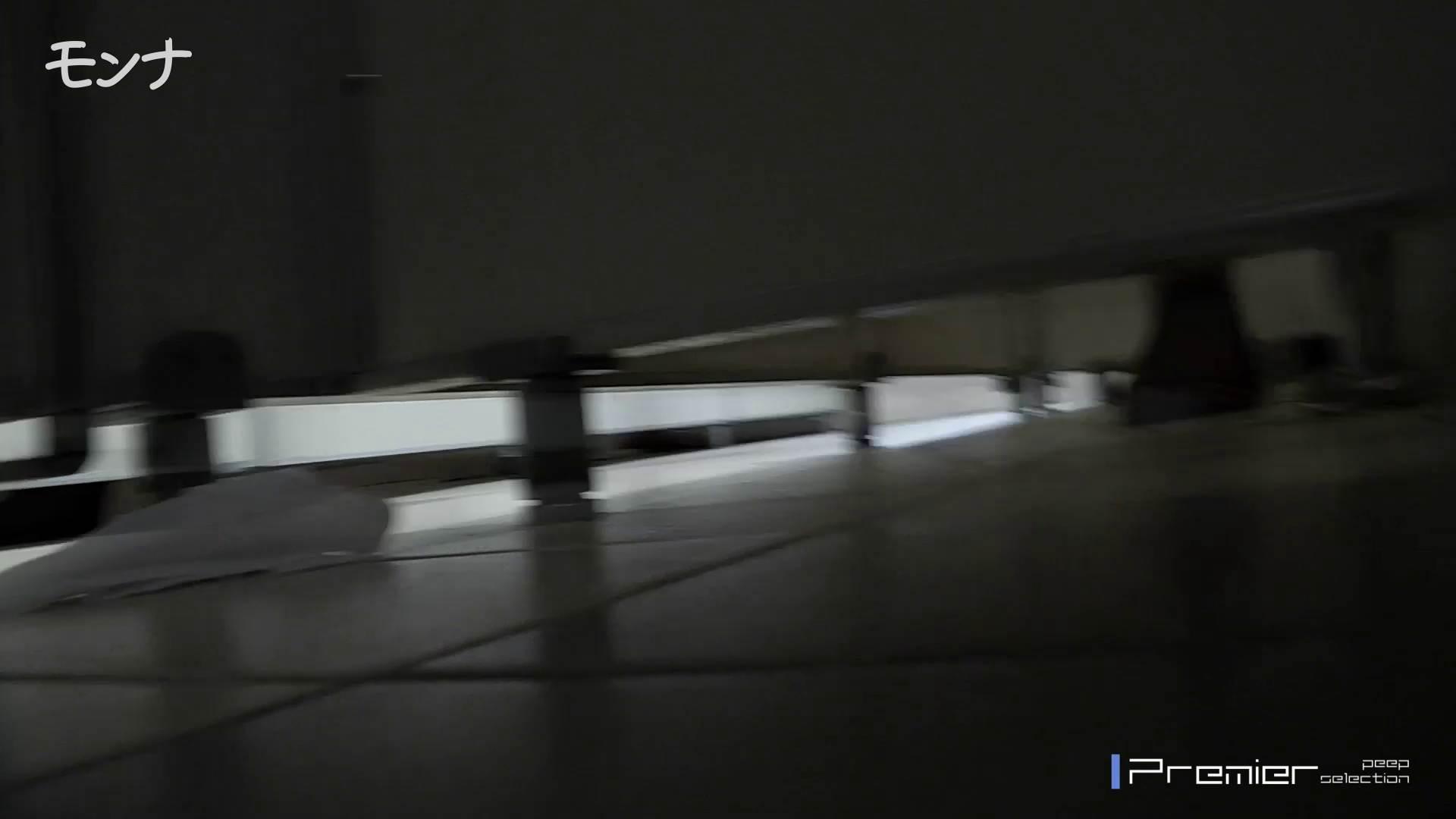 美しい日本の未来 No.23 倉科カナ似です ギャル  110pic 99