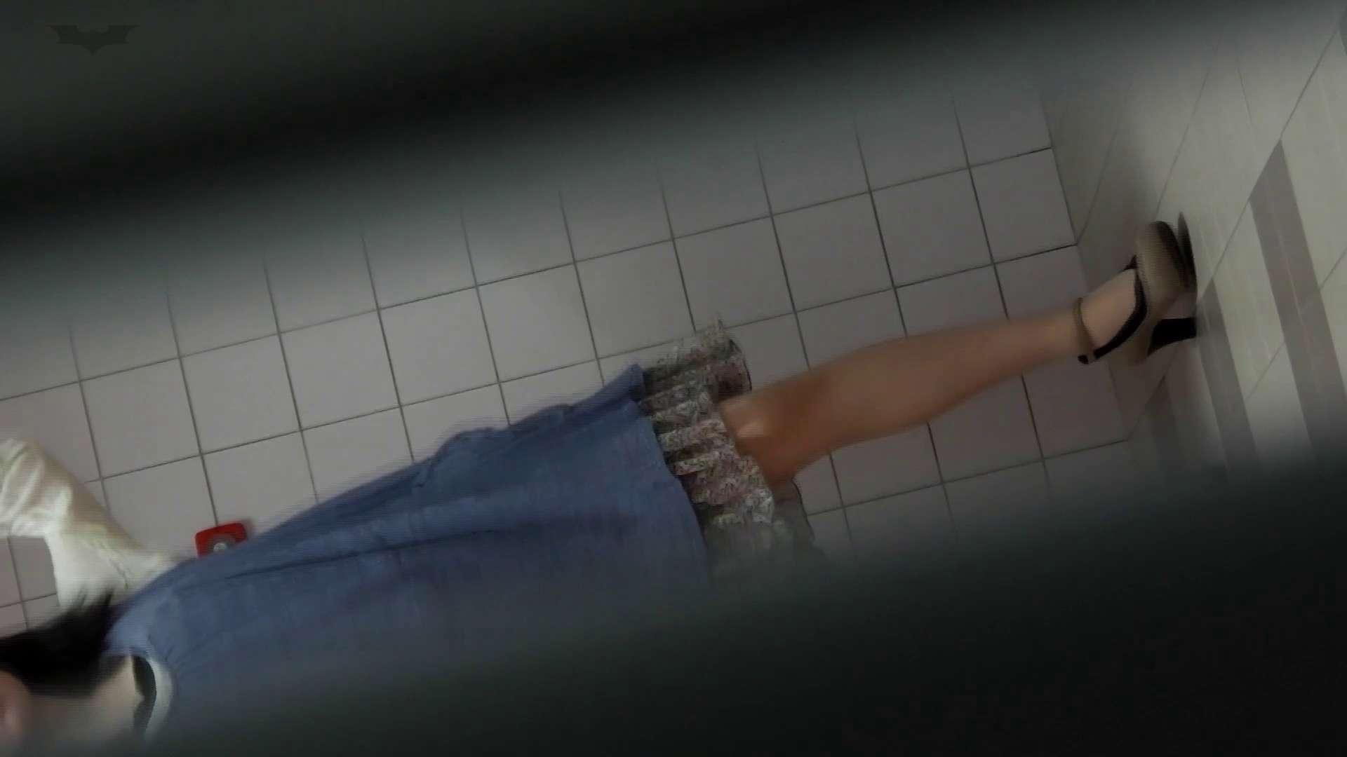 美しい日本の未来 No.29 豹柄サンダルは便秘気味??? おまんこ  109pic 4