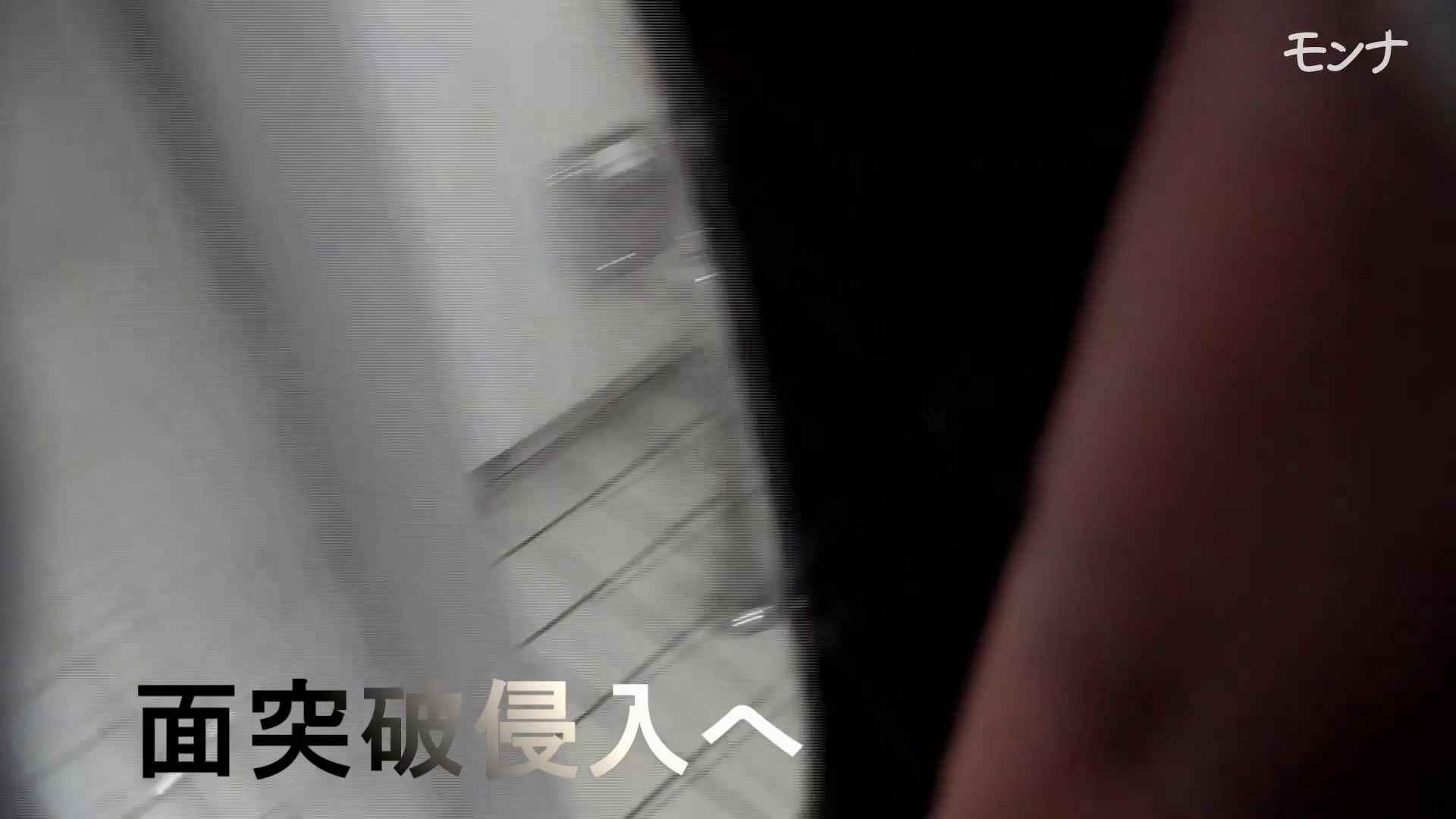 美しい日本の未来 No.50 強硬突入、友達同士同時に撮れるのか? ギャル  72pic 22