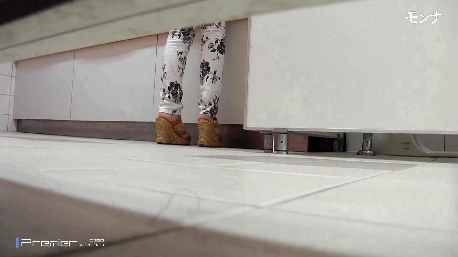 美しい日本の未来 No.69 ひやっと!終始15cmのしらすを垂らしながら・・・ 盗撮  113pic 4