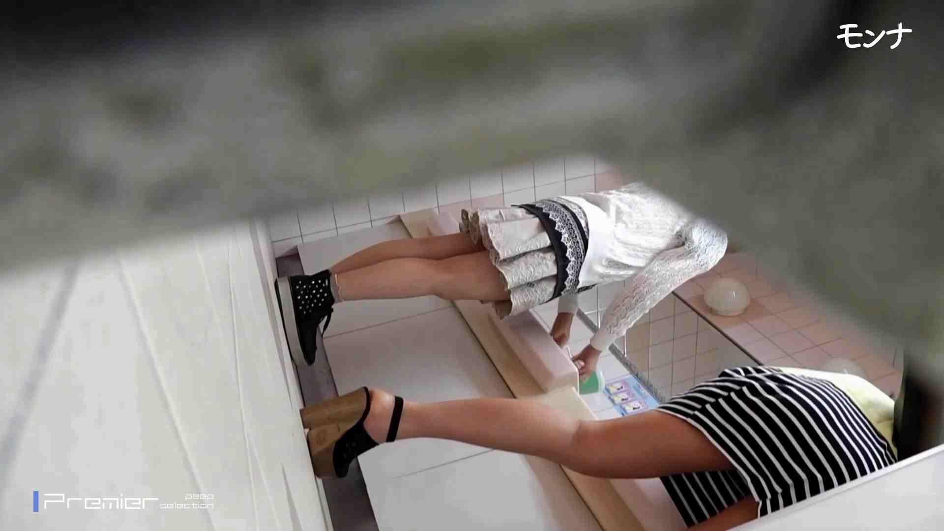 美しい日本の未来 No.69 ひやっと!終始15cmのしらすを垂らしながら・・・ 盗撮  113pic 26