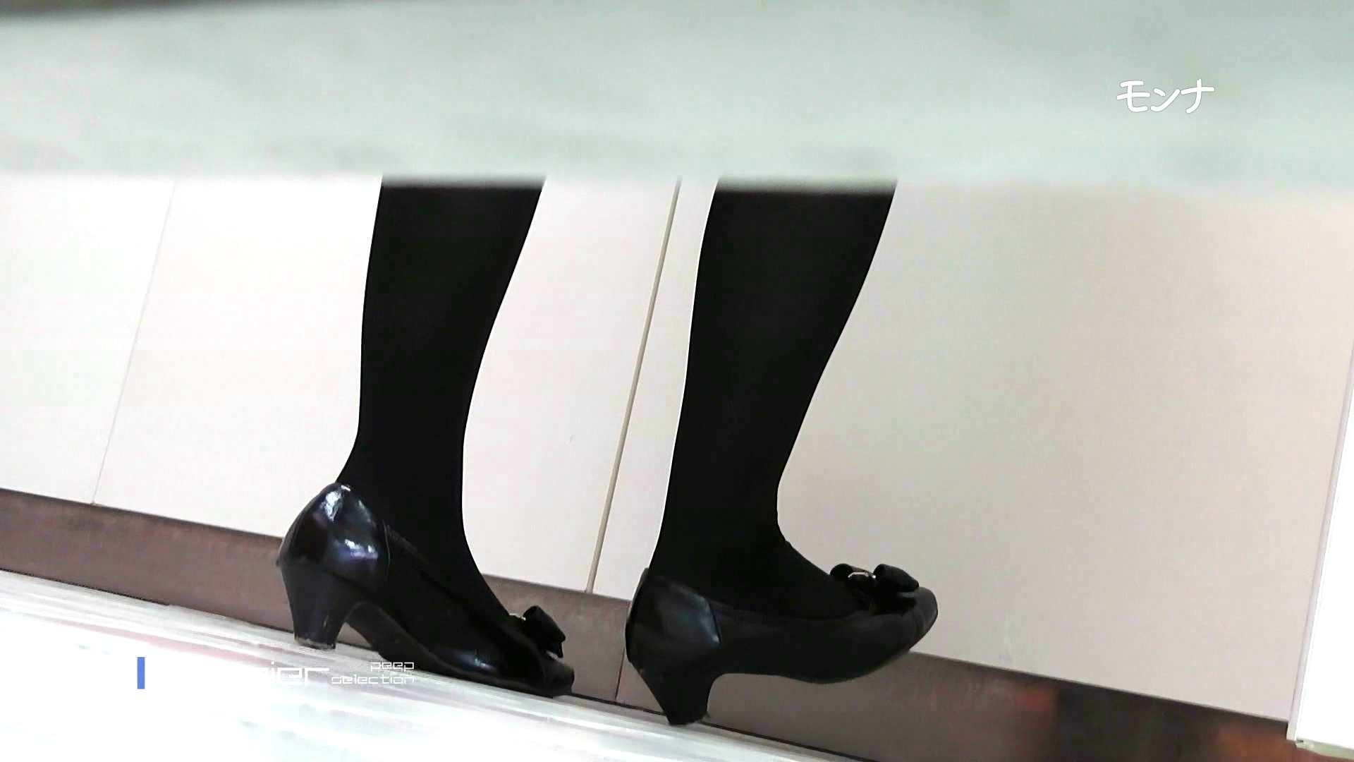 遂に!!戸田恵梨香似の予告モデル登場ダッシュで「大」 モデル  87pic 85