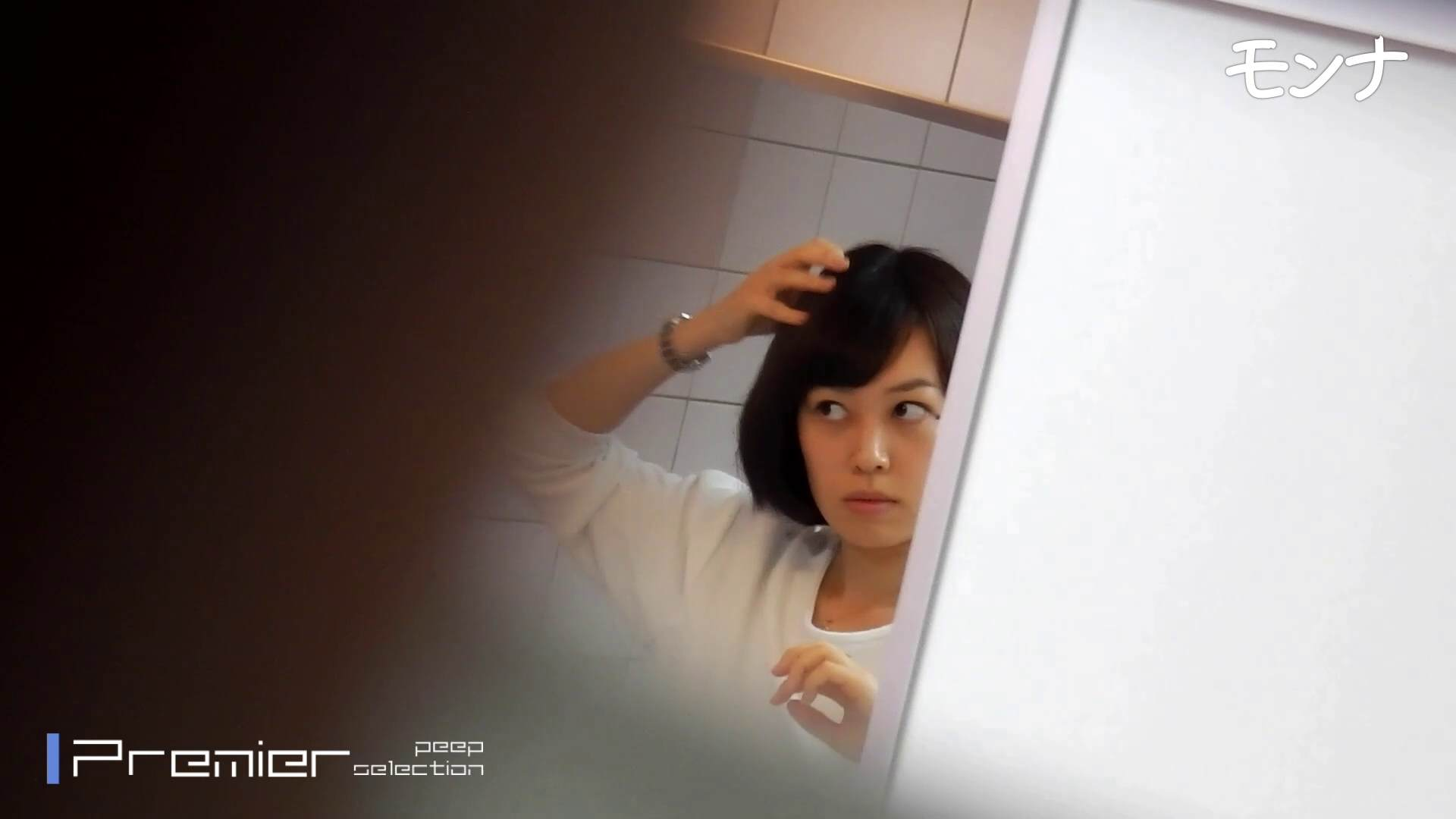 美しい日本の未来 No.88 番外編 盗撮  73pic 70