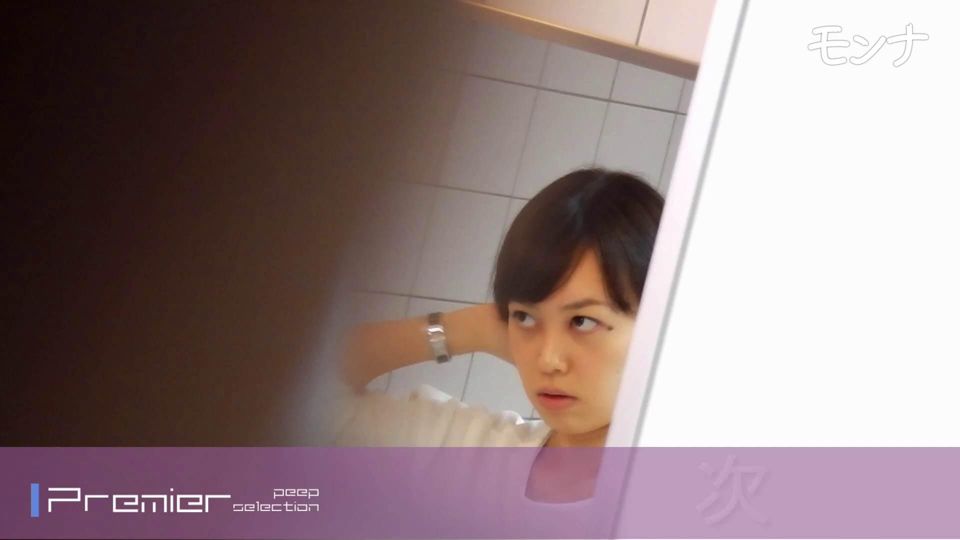 美しい日本の未来 No.88 番外編 盗撮  73pic 71
