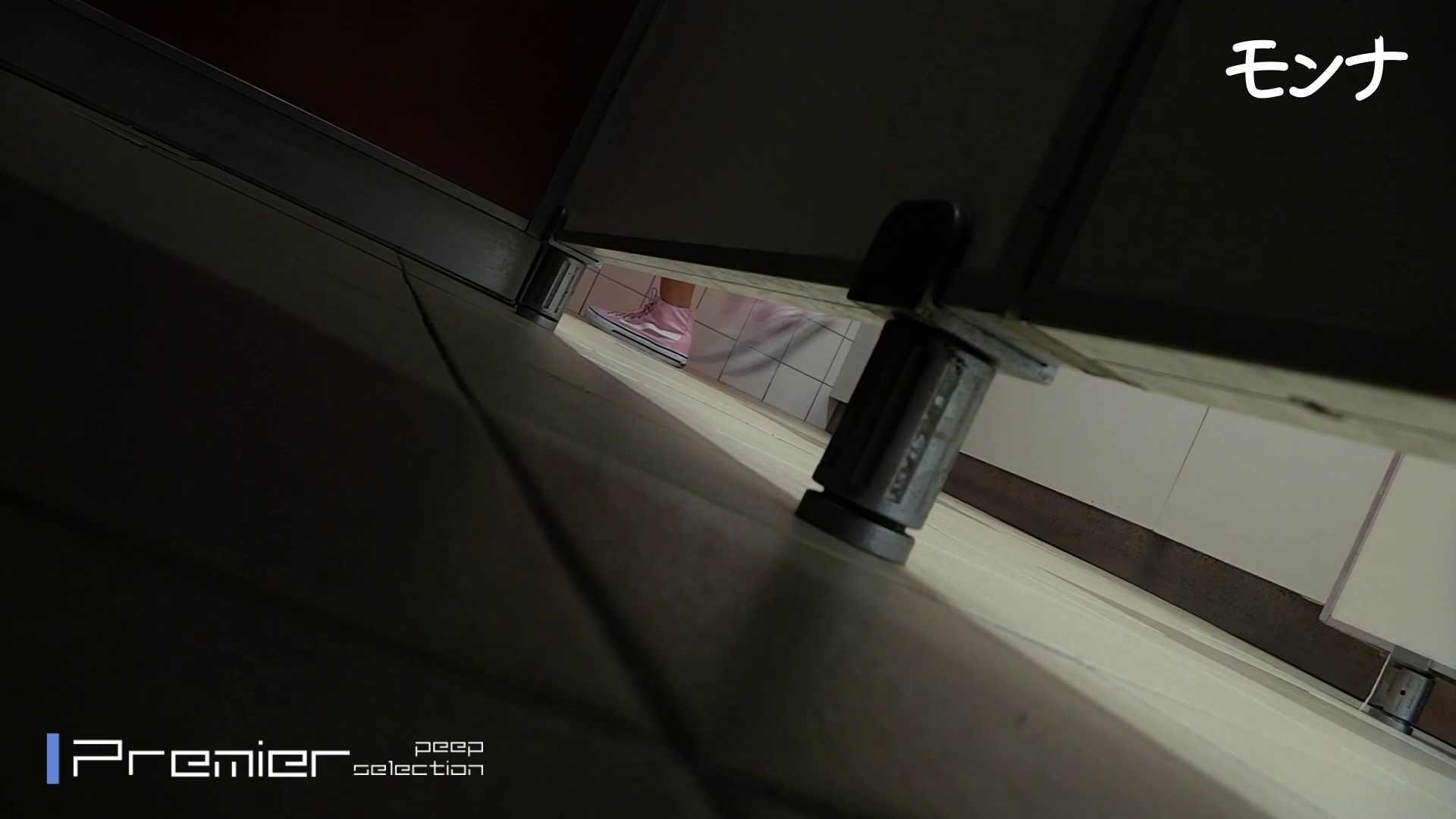 美しい日本の未来 No.88 セクシーな赤パンプスにズームイン! 覗き  68pic 35