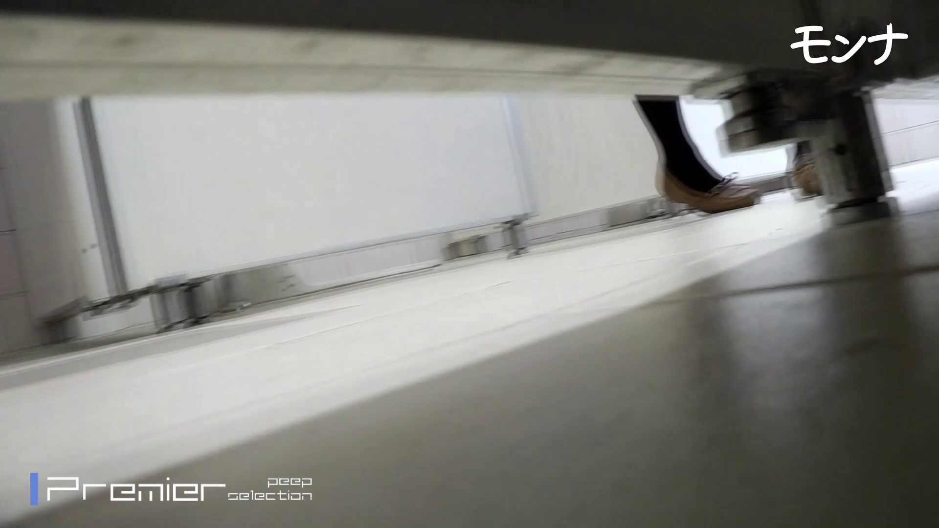 美しい日本の未来 No.88 セクシーな赤パンプスにズームイン! 覗き  68pic 38