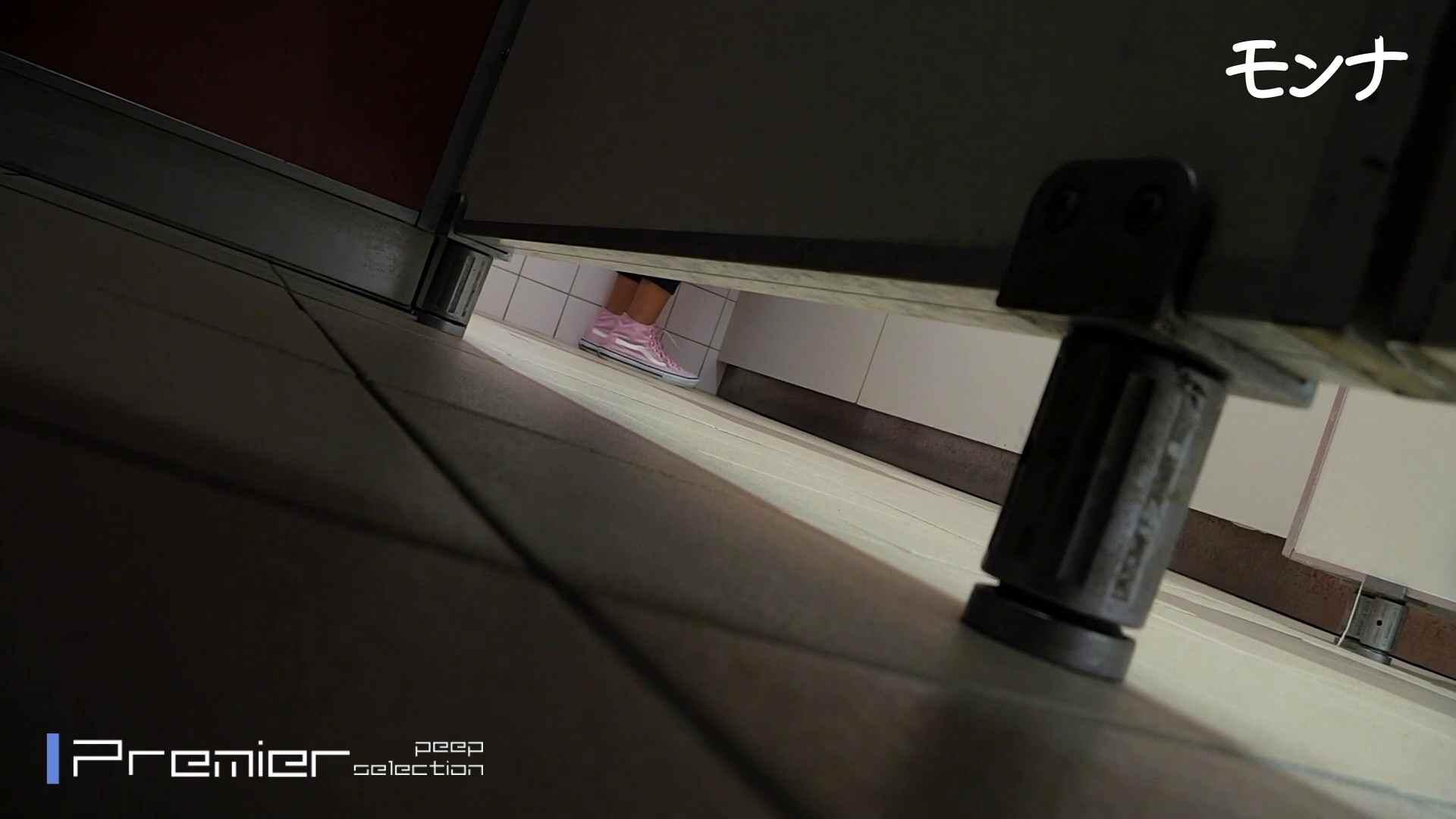 美しい日本の未来 No.88 セクシーな赤パンプスにズームイン! 覗き  68pic 40