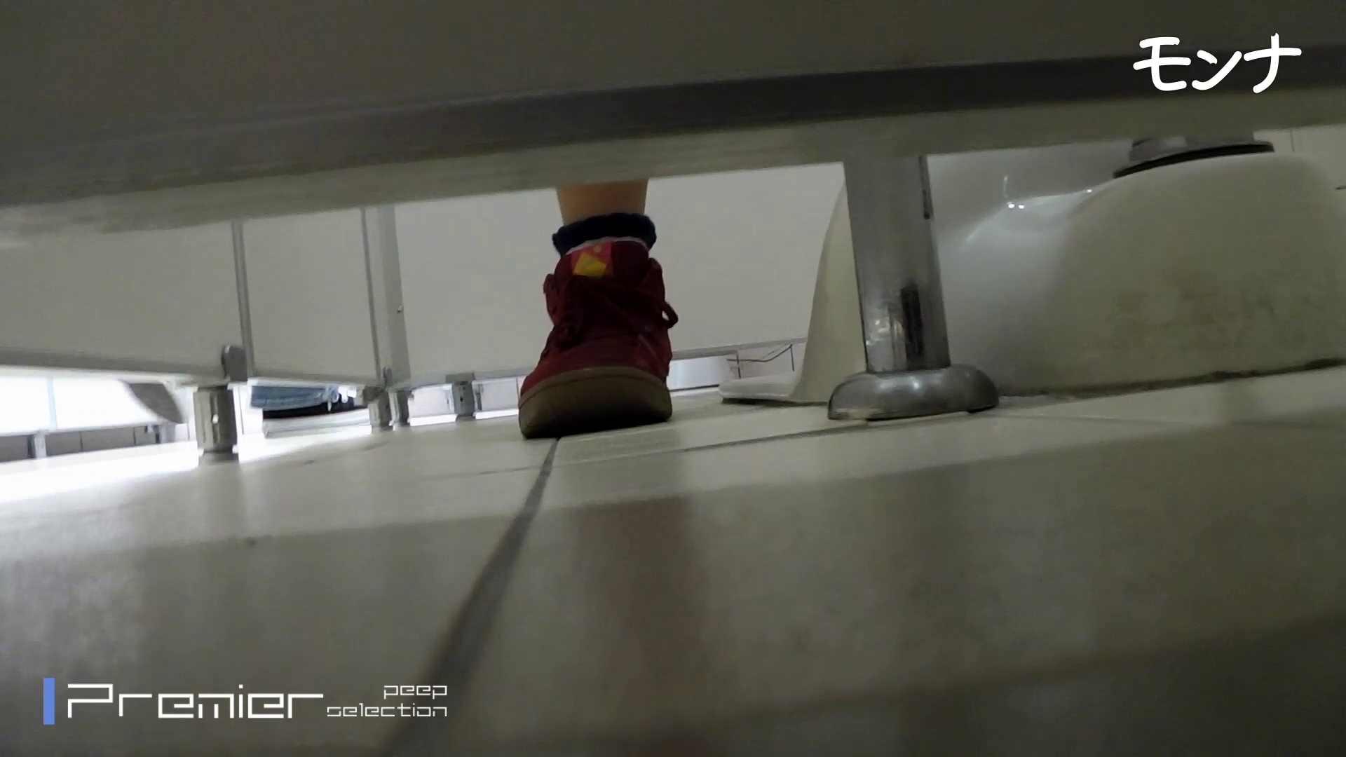 美しい日本の未来 No.88 セクシーな赤パンプスにズームイン! 覗き  68pic 49