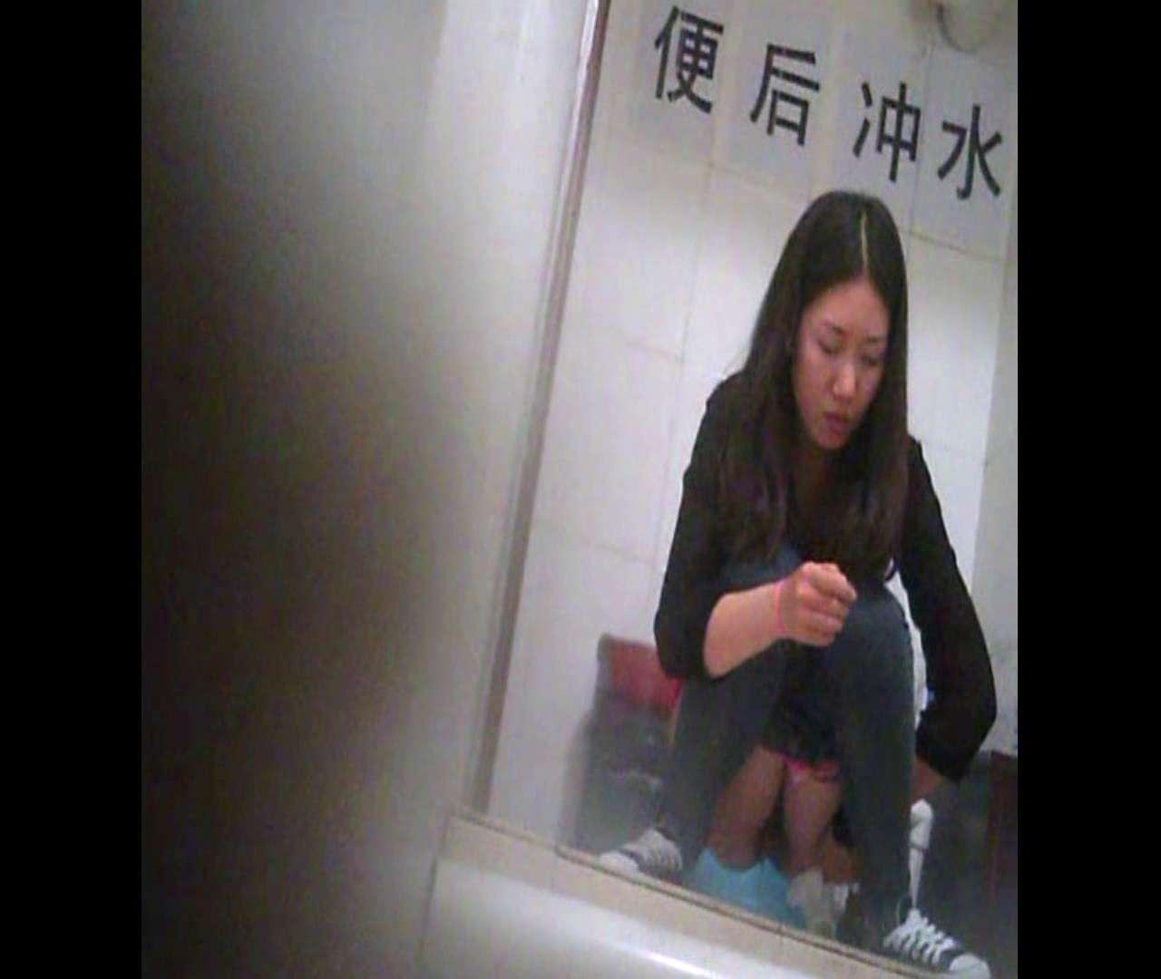Vol.20 ピンク好きのお女市さん OL  59pic 47