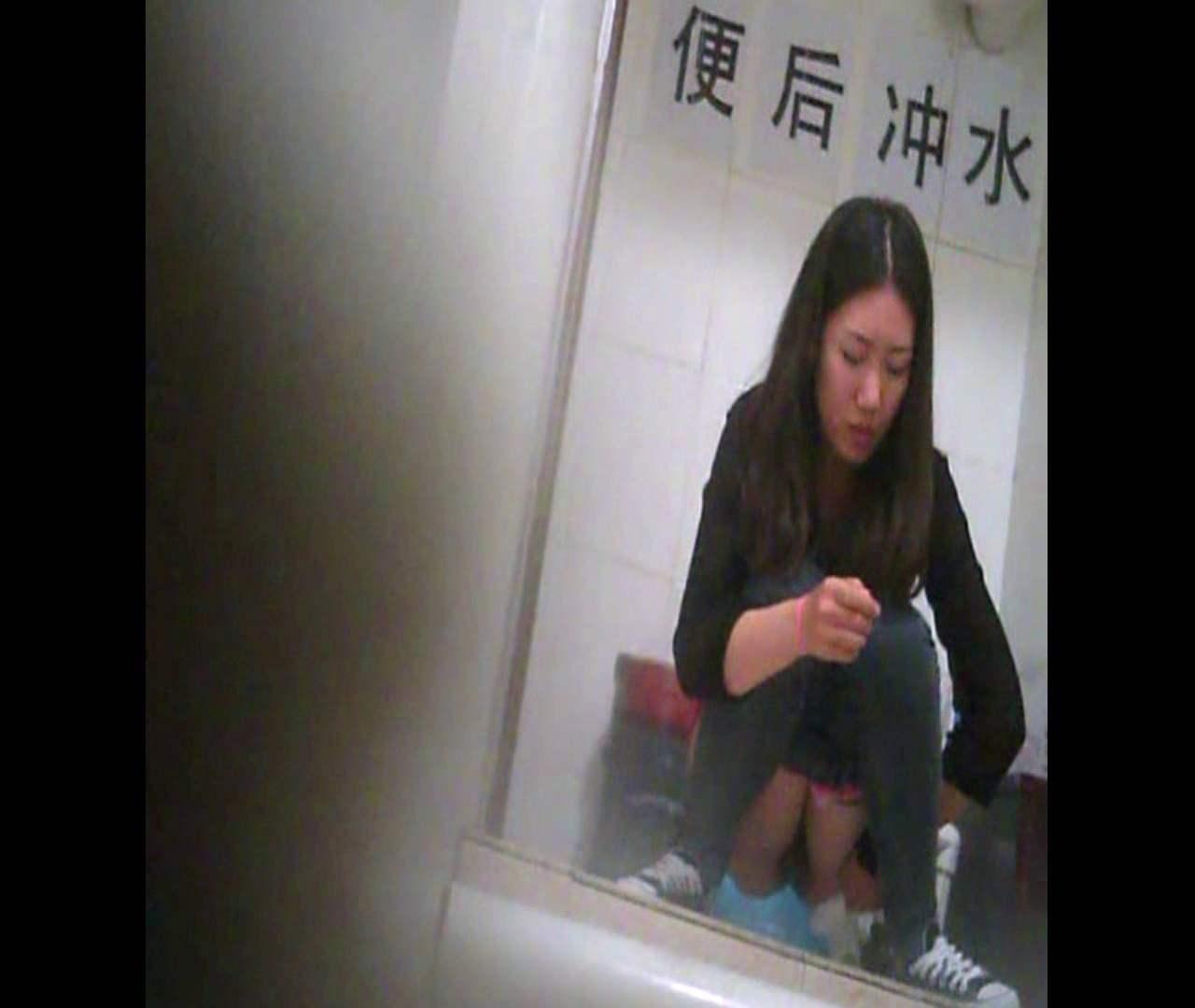 Vol.20 ピンク好きのお女市さん OL  59pic 50