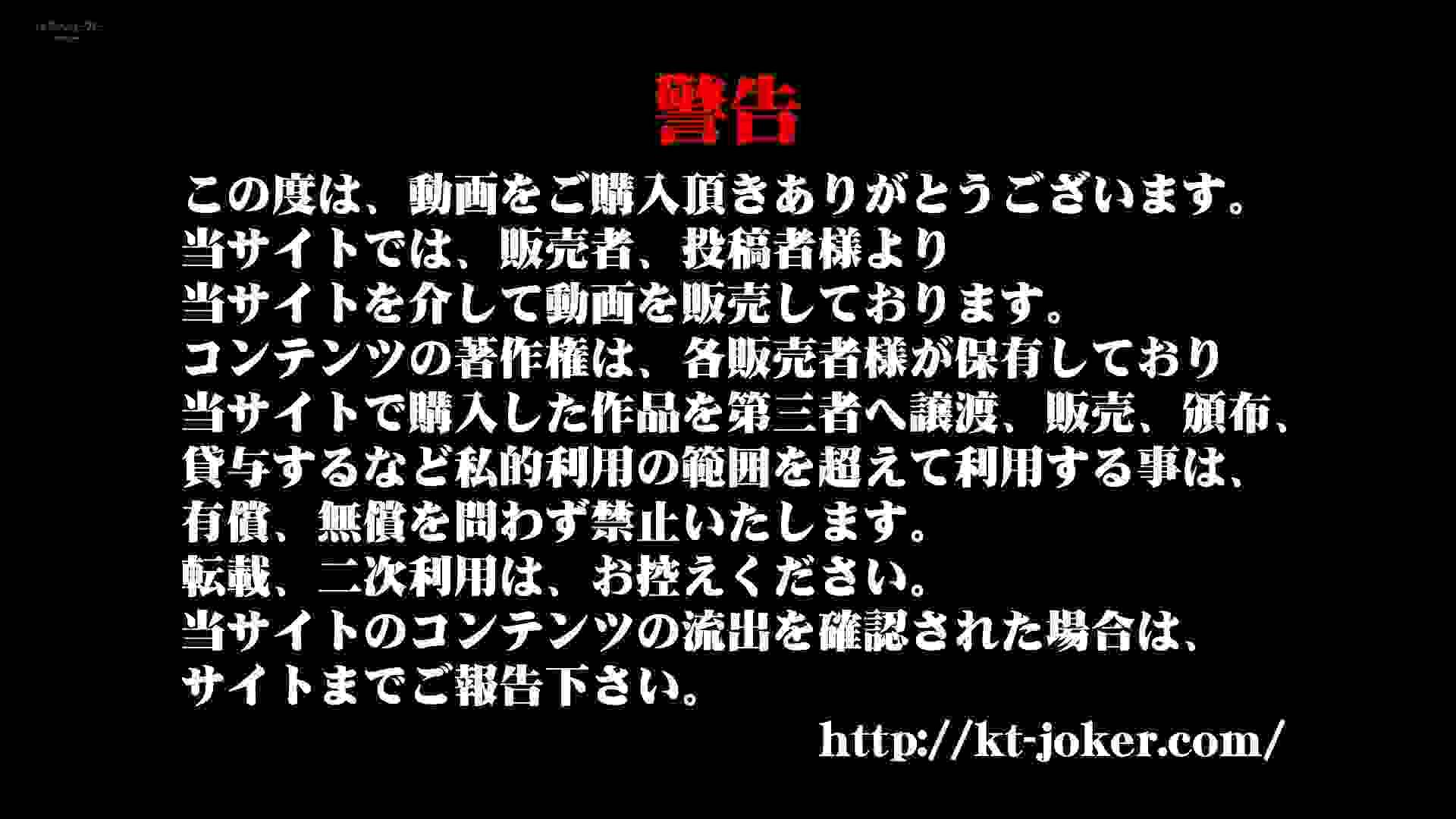 和式洋式七変化 Vol.28 綺麗に撮れました。(ー_ー)!! 洗面所  101pic 1