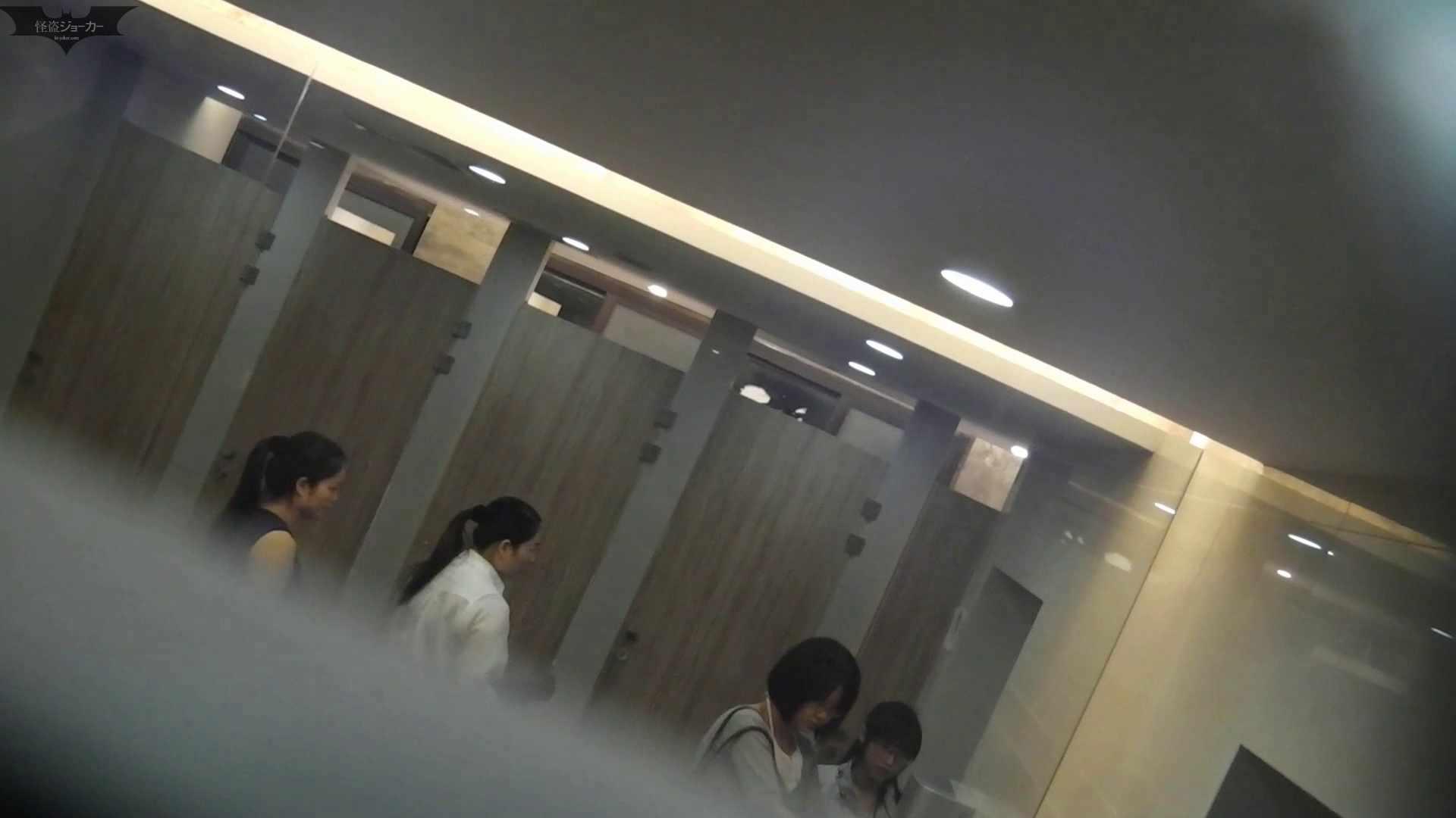 和式洋式七変化 Vol.28 綺麗に撮れました。(ー_ー)!! 洗面所  101pic 81