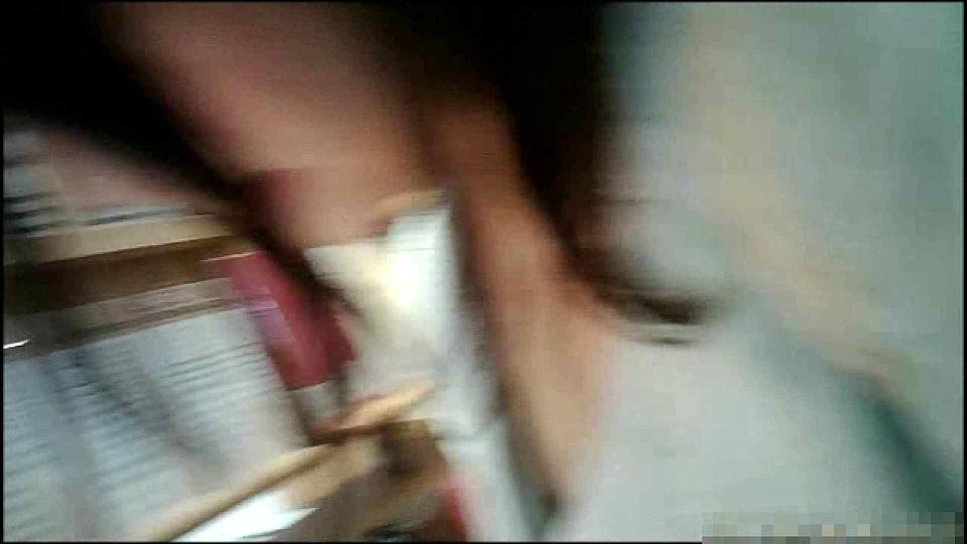 NO.3 友人間の情報で「処女」が確定している友達【某有名雑貨店】 チラ  69pic 37