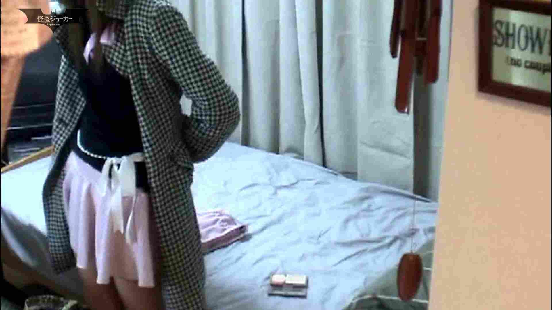 素人女良を部屋に連れ込み隠し撮りSEX!! その③ 美白女良さやか 素人  109pic 27