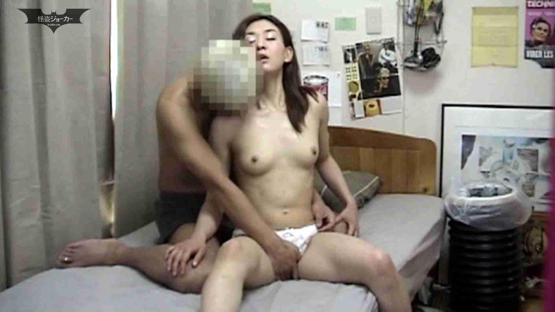 素人女良を部屋に連れ込み隠し撮りSEX!! その⑩ 体操教室の先生 しおり 素人  77pic 21