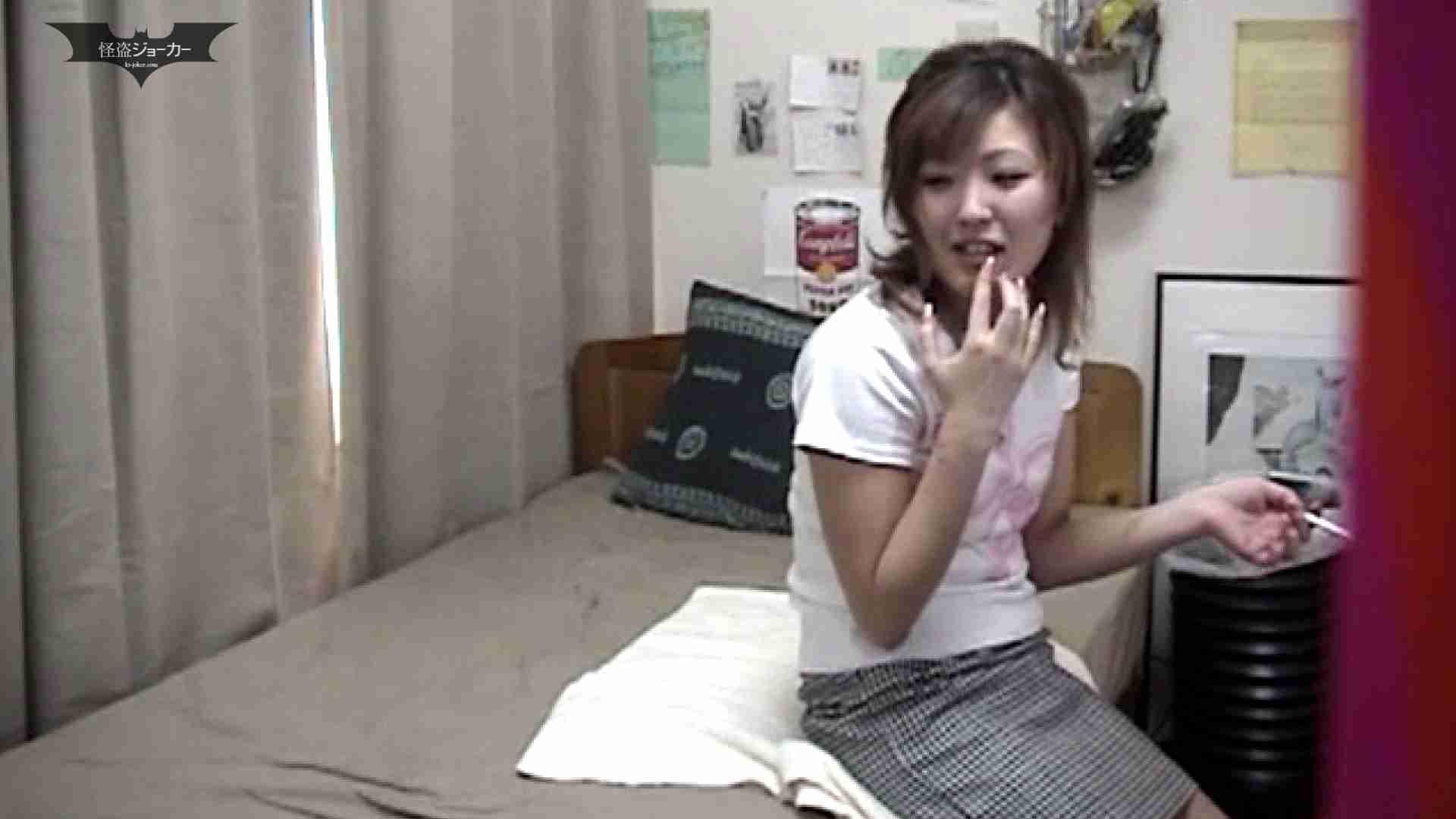 素人女良を部屋に連れ込み隠し撮りSEX!! その⑪ 潮吹き娘 りん 素人  58pic 12