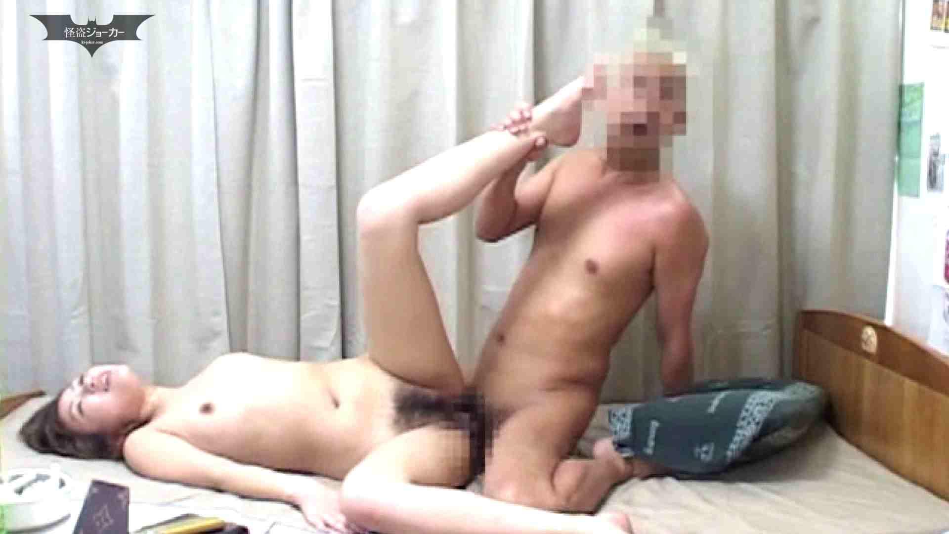 素人女良を部屋に連れ込み隠し撮りSEX!! その⑪ 潮吹き娘 りん 素人  58pic 50