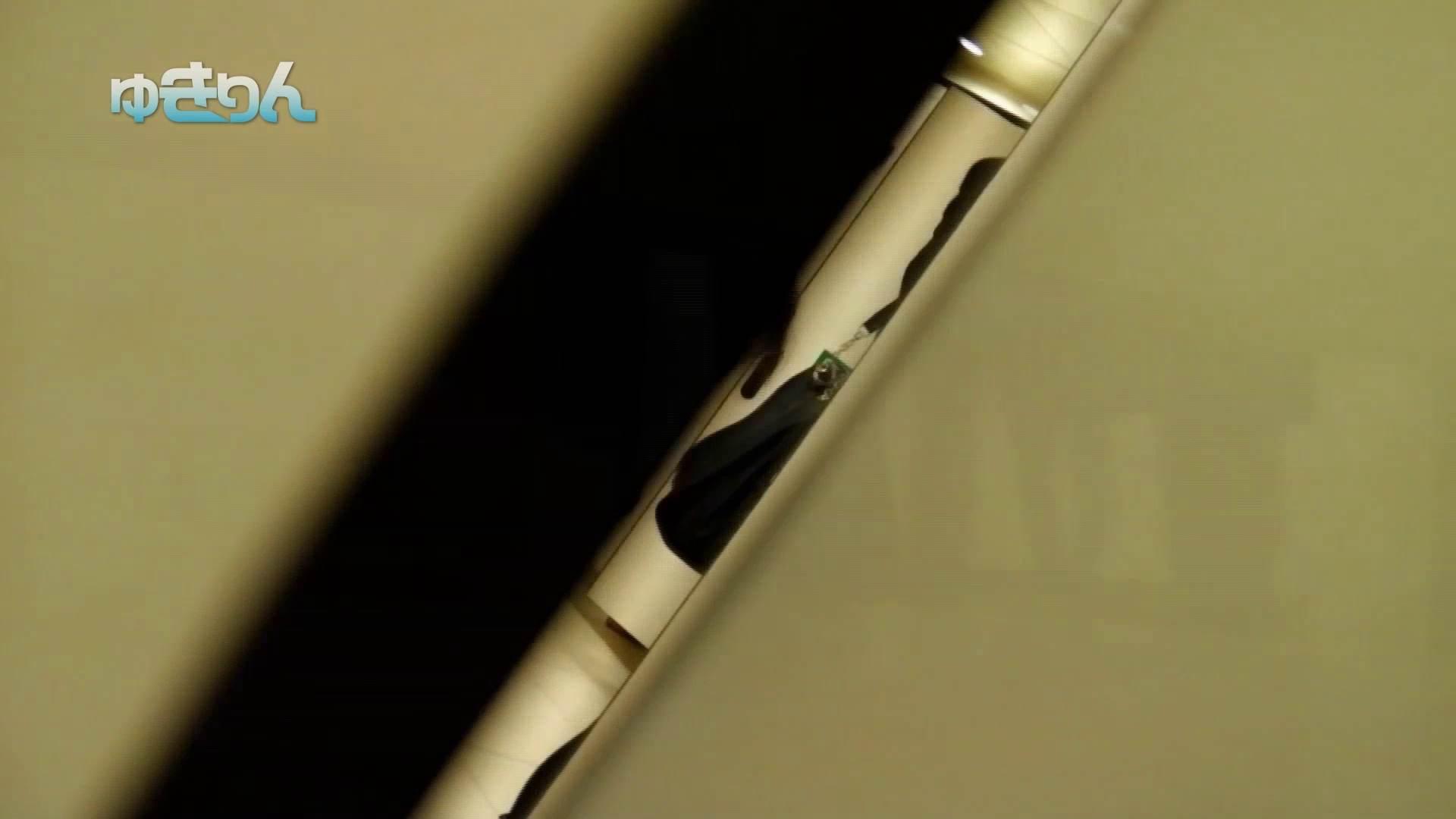 ステーション編 vol54 便秘のせいで長蛇の列、じっくり撮らせて頂きました OL  75pic 19