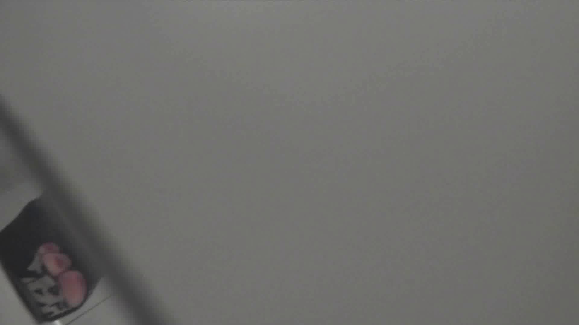 世界の射窓から vol.44 お上品そうな OL  93pic 1