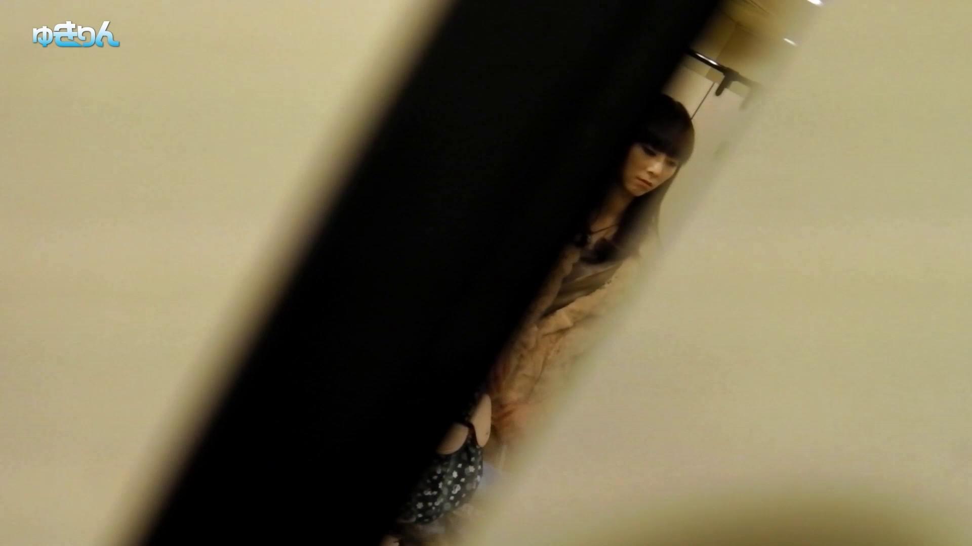 新世界の射窓 No82 新たな場所への挑戦、思わぬ、美女が隣に入ってくれた。 洗面所  78pic 59