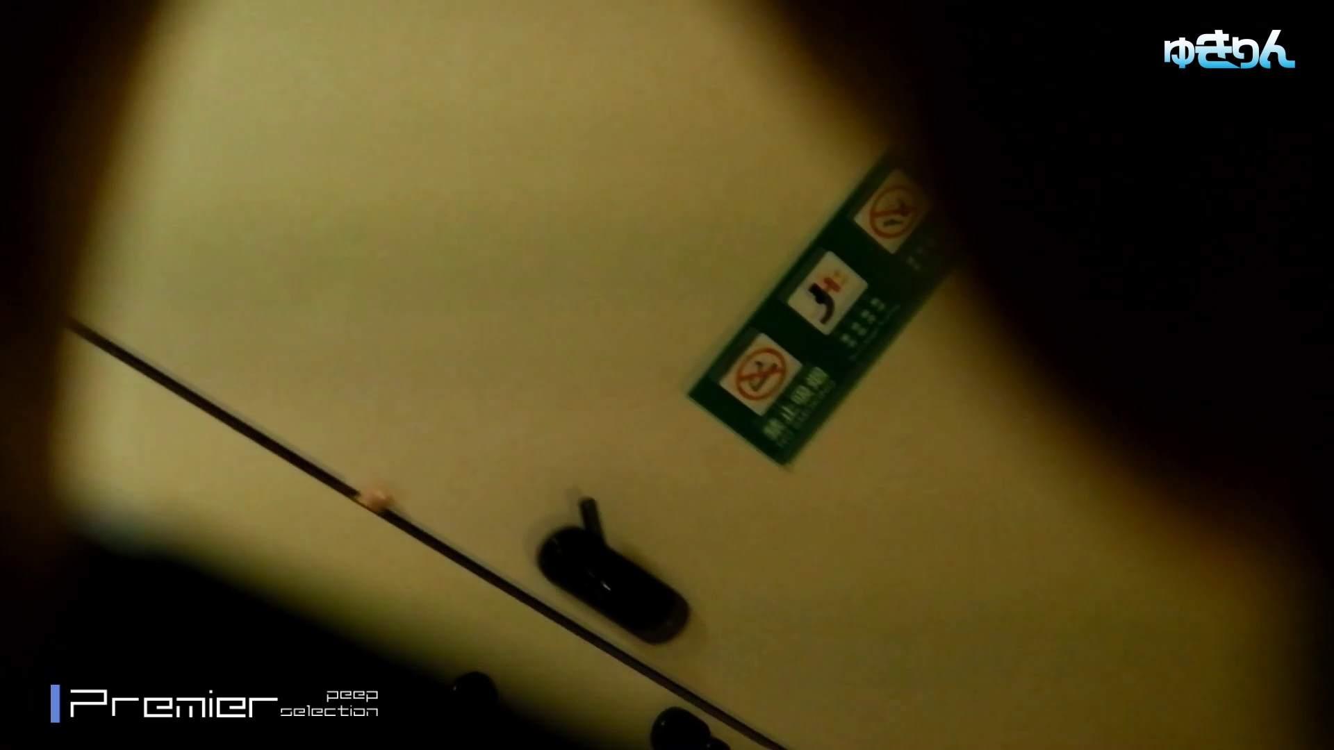 新世界の射窓 No98 キターッ特別に可愛い子の為、外まで粘着追い撮り!! 洗面所  99pic 2