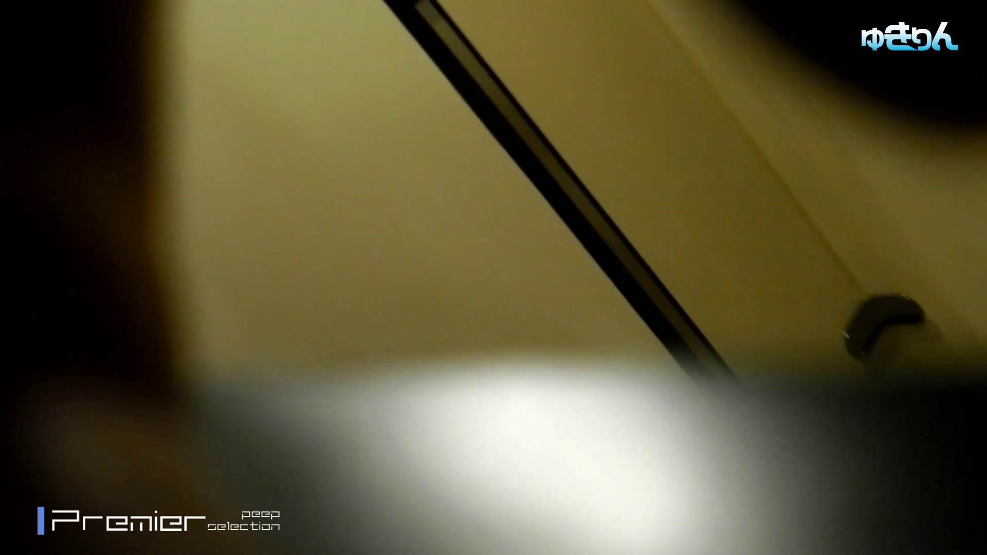 新世界の射窓 No98 キターッ特別に可愛い子の為、外まで粘着追い撮り!! 洗面所  99pic 3