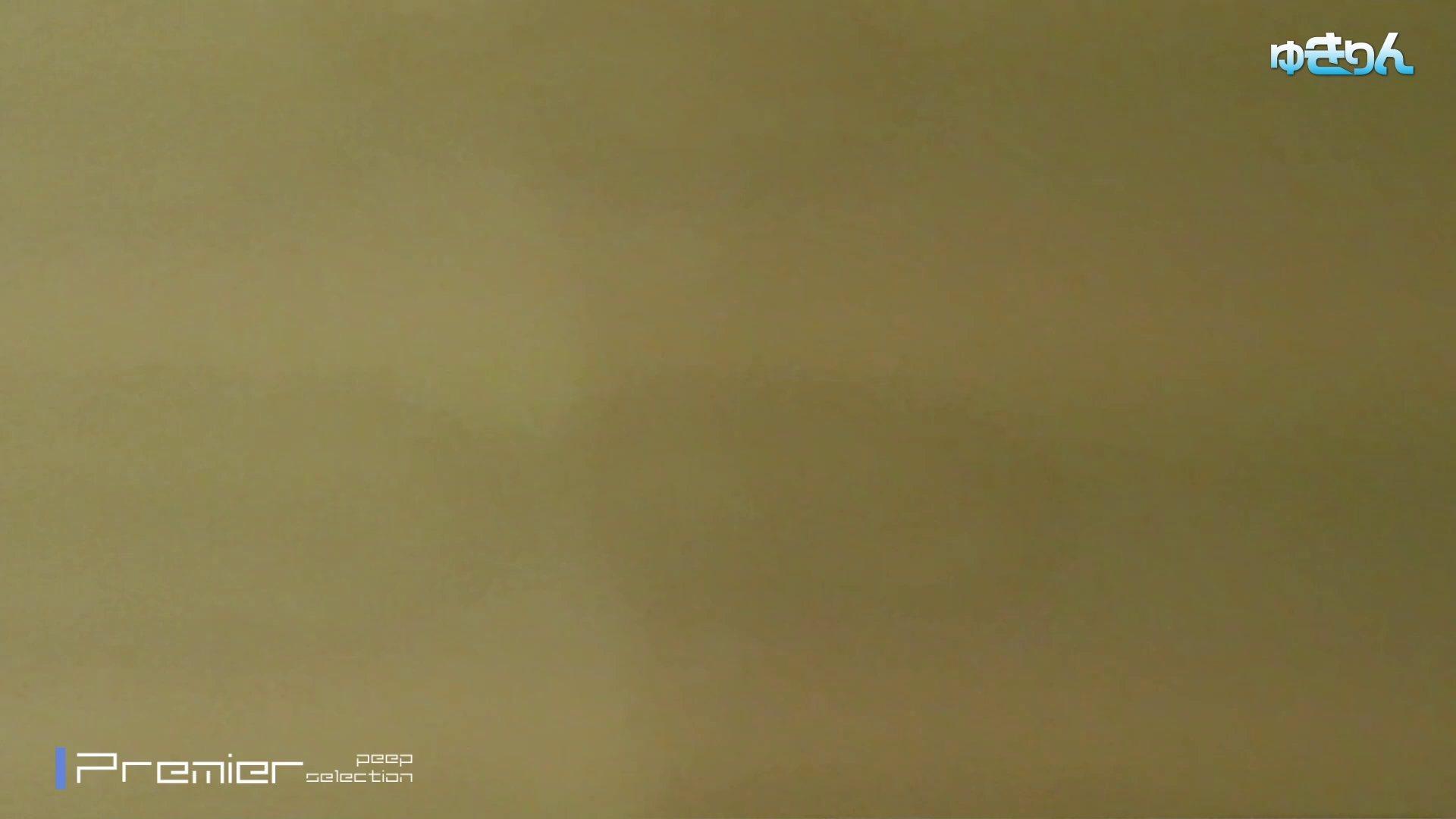 新世界の射窓 No98 キターッ特別に可愛い子の為、外まで粘着追い撮り!! 洗面所  99pic 4