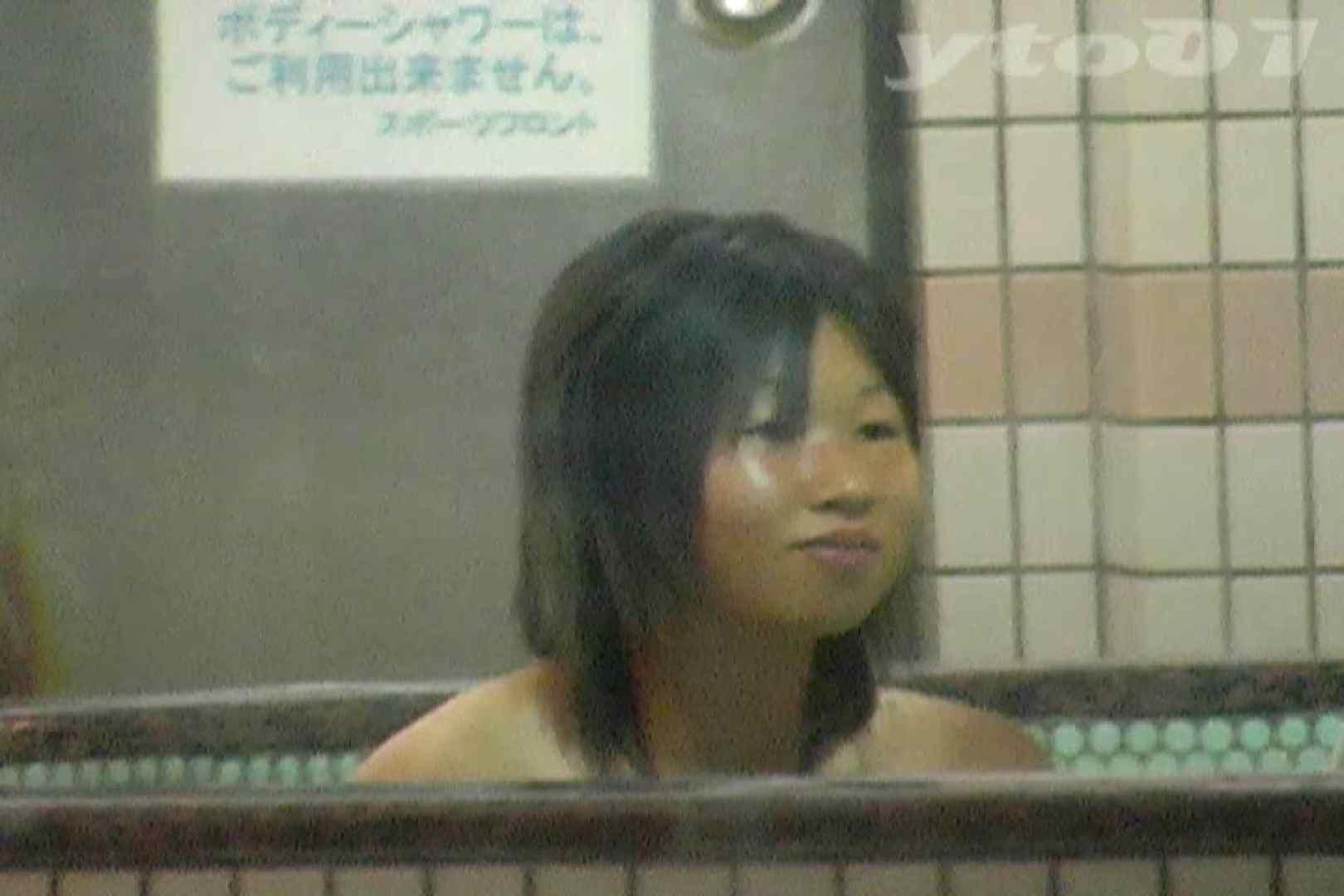 ▲復活限定▲合宿ホテル女風呂盗撮 Vol.07 ホテル  104pic 59