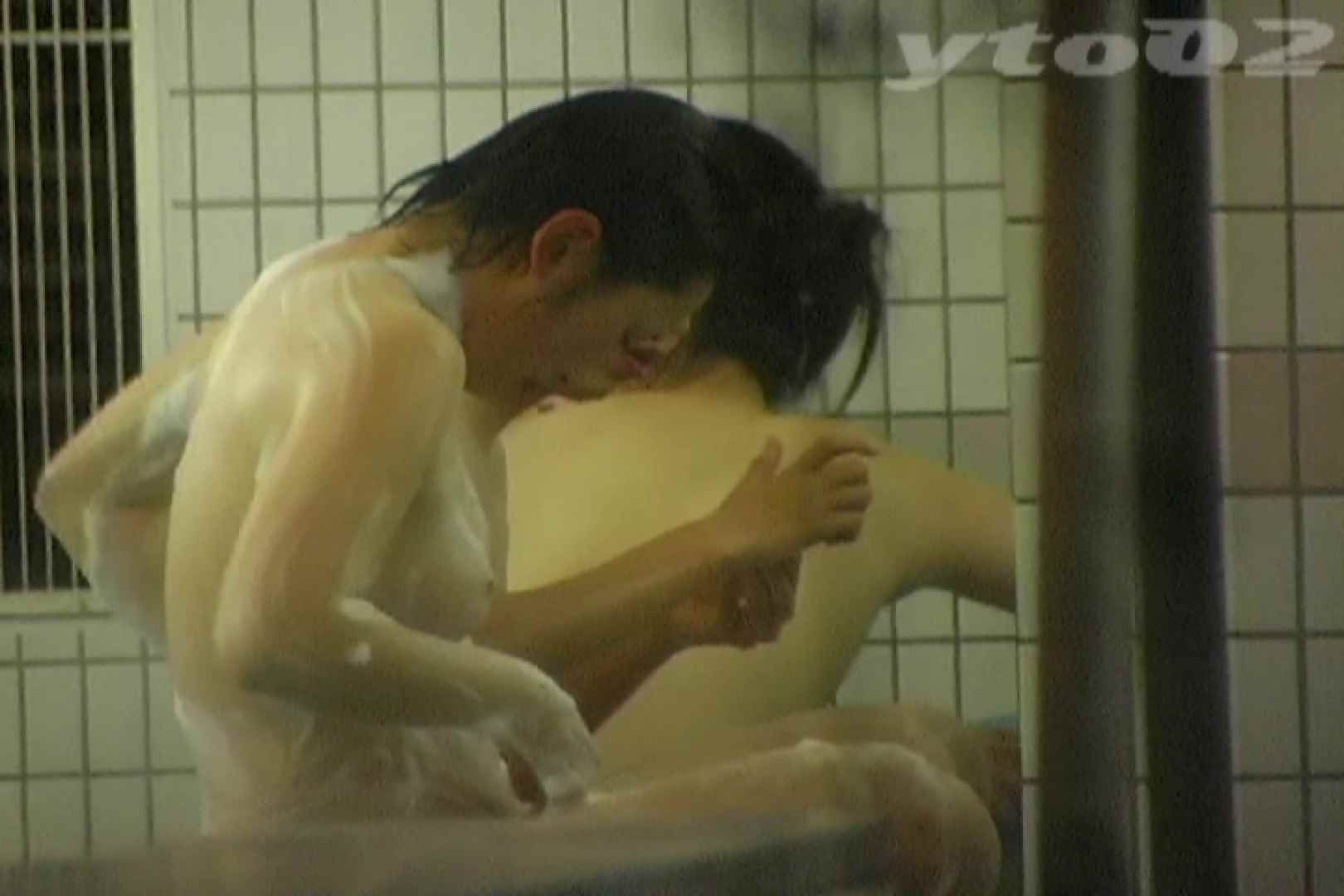 ▲復活限定▲合宿ホテル女風呂盗撮 Vol.11 入浴  79pic 15