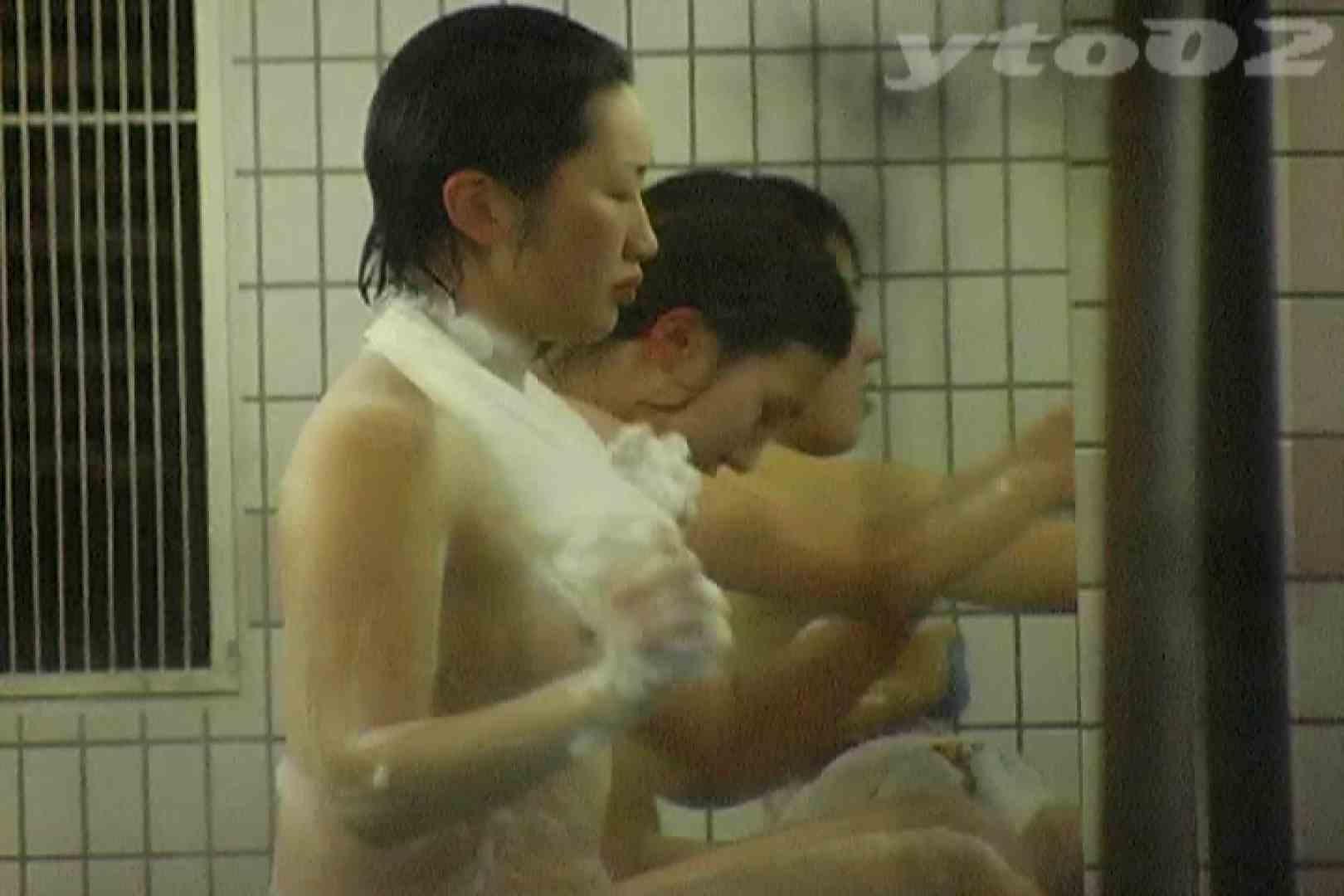 ▲復活限定▲合宿ホテル女風呂盗撮 Vol.11 入浴  79pic 17