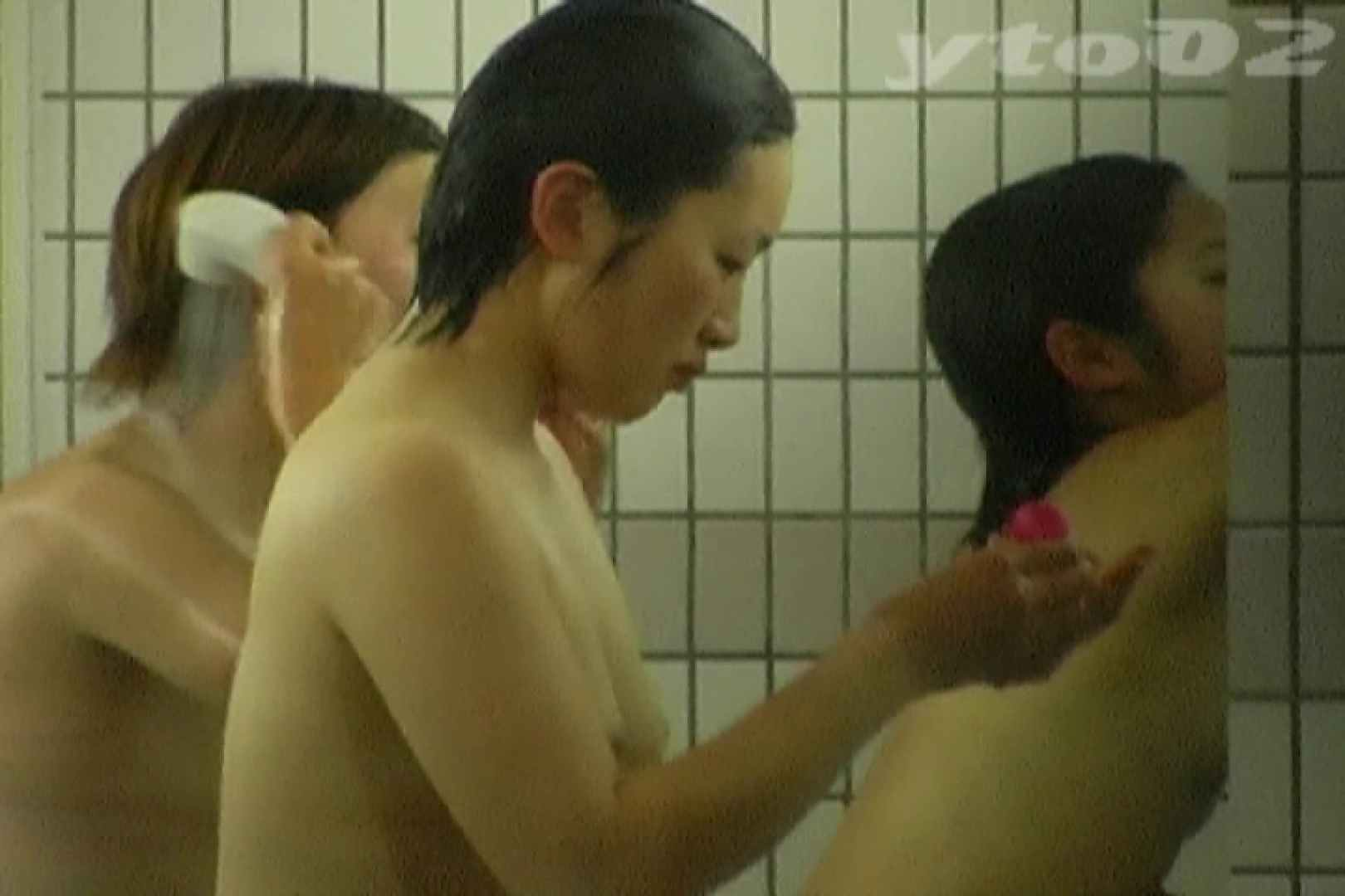 ▲復活限定▲合宿ホテル女風呂盗撮 Vol.11 入浴  79pic 64
