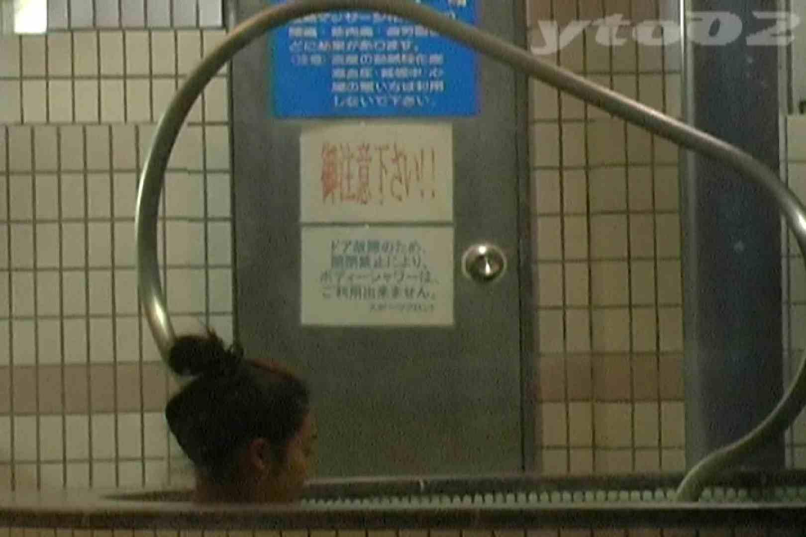 ▲復活限定▲合宿ホテル女風呂盗撮 Vol.11 入浴  79pic 69