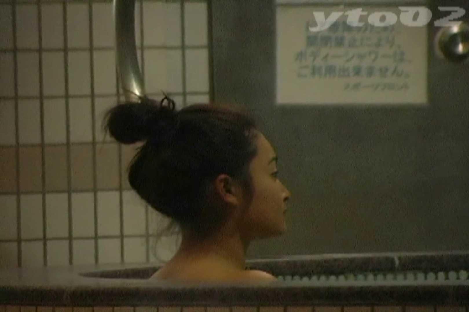 ▲復活限定▲合宿ホテル女風呂盗撮 Vol.11 入浴  79pic 73