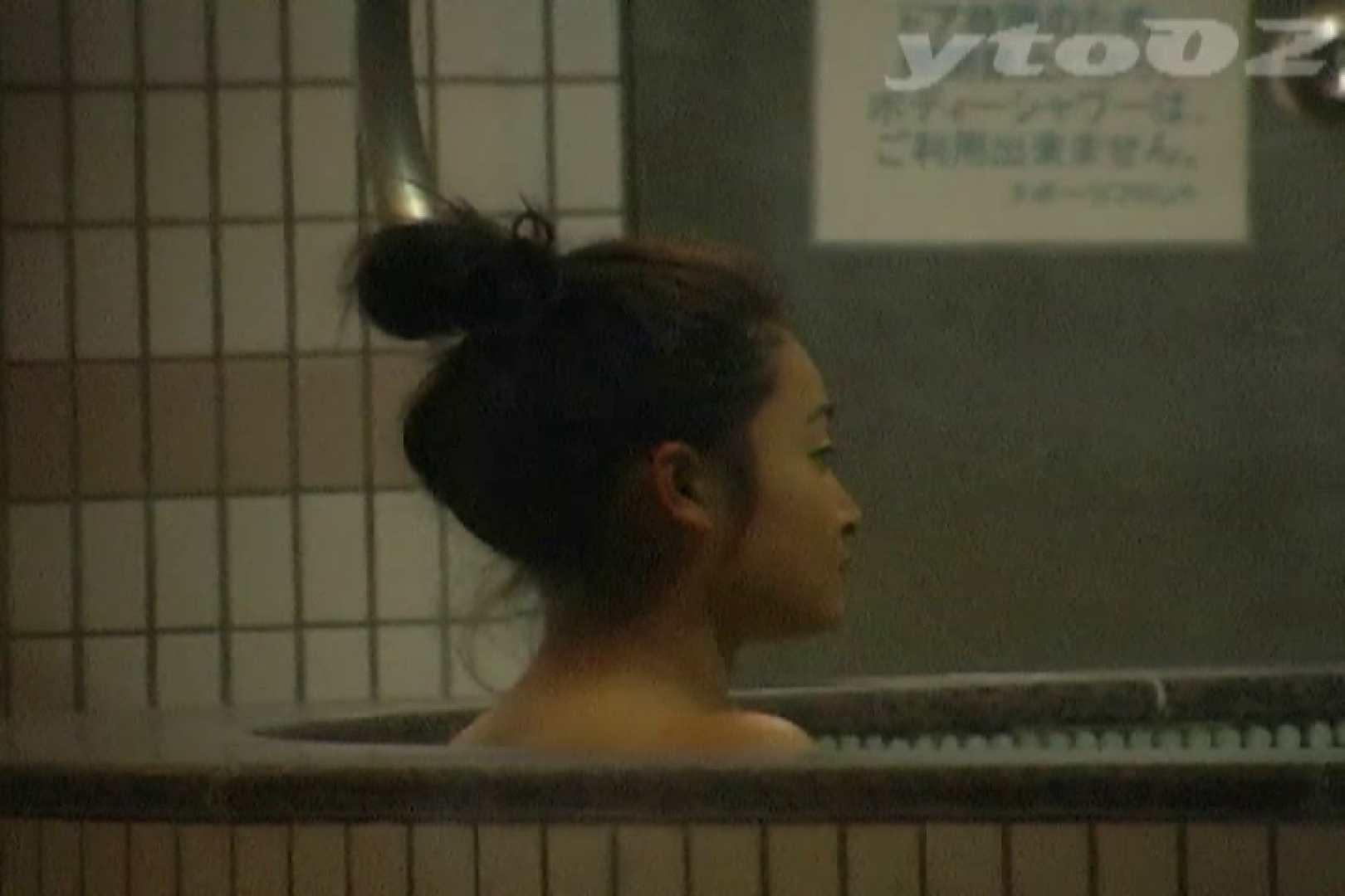 ▲復活限定▲合宿ホテル女風呂盗撮 Vol.11 入浴  79pic 74
