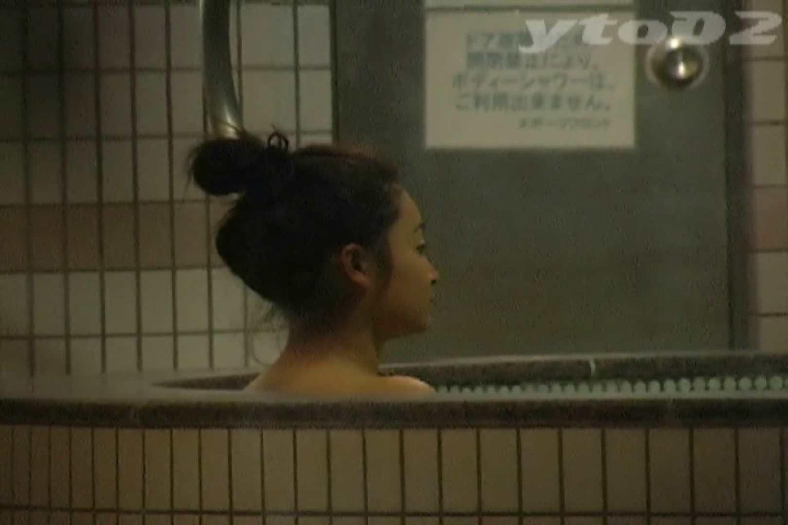▲復活限定▲合宿ホテル女風呂盗撮 Vol.11 入浴  79pic 78