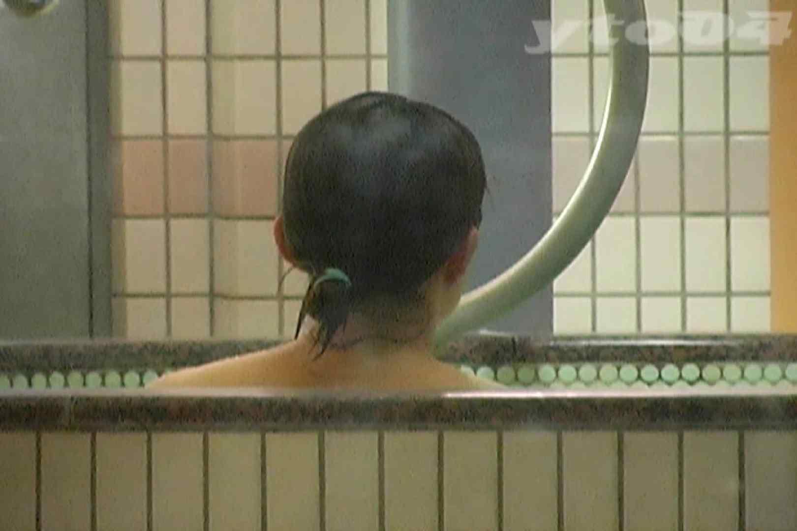 ▲復活限定▲合宿ホテル女風呂盗撮 Vol.23 OL  91pic 10
