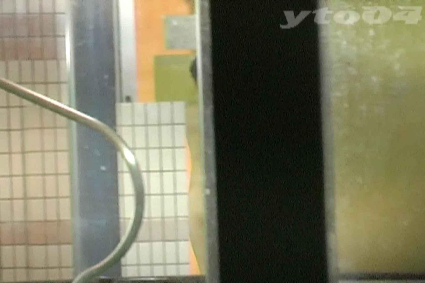 ▲復活限定▲合宿ホテル女風呂盗撮 Vol.23 OL  91pic 20